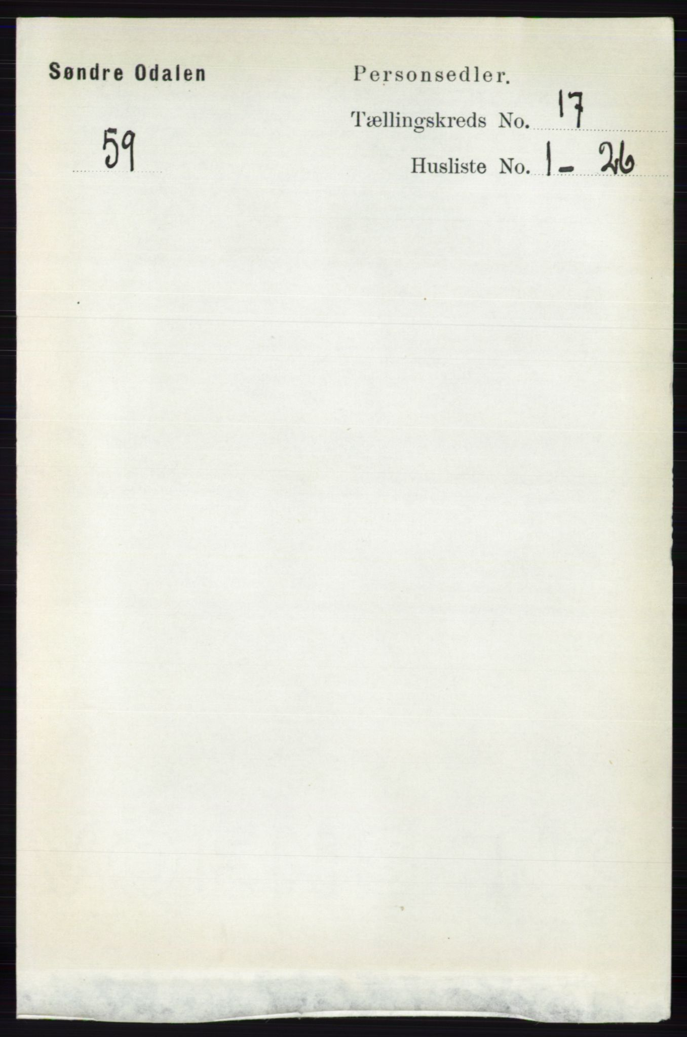 RA, Folketelling 1891 for 0419 Sør-Odal herred, 1891, s. 7835