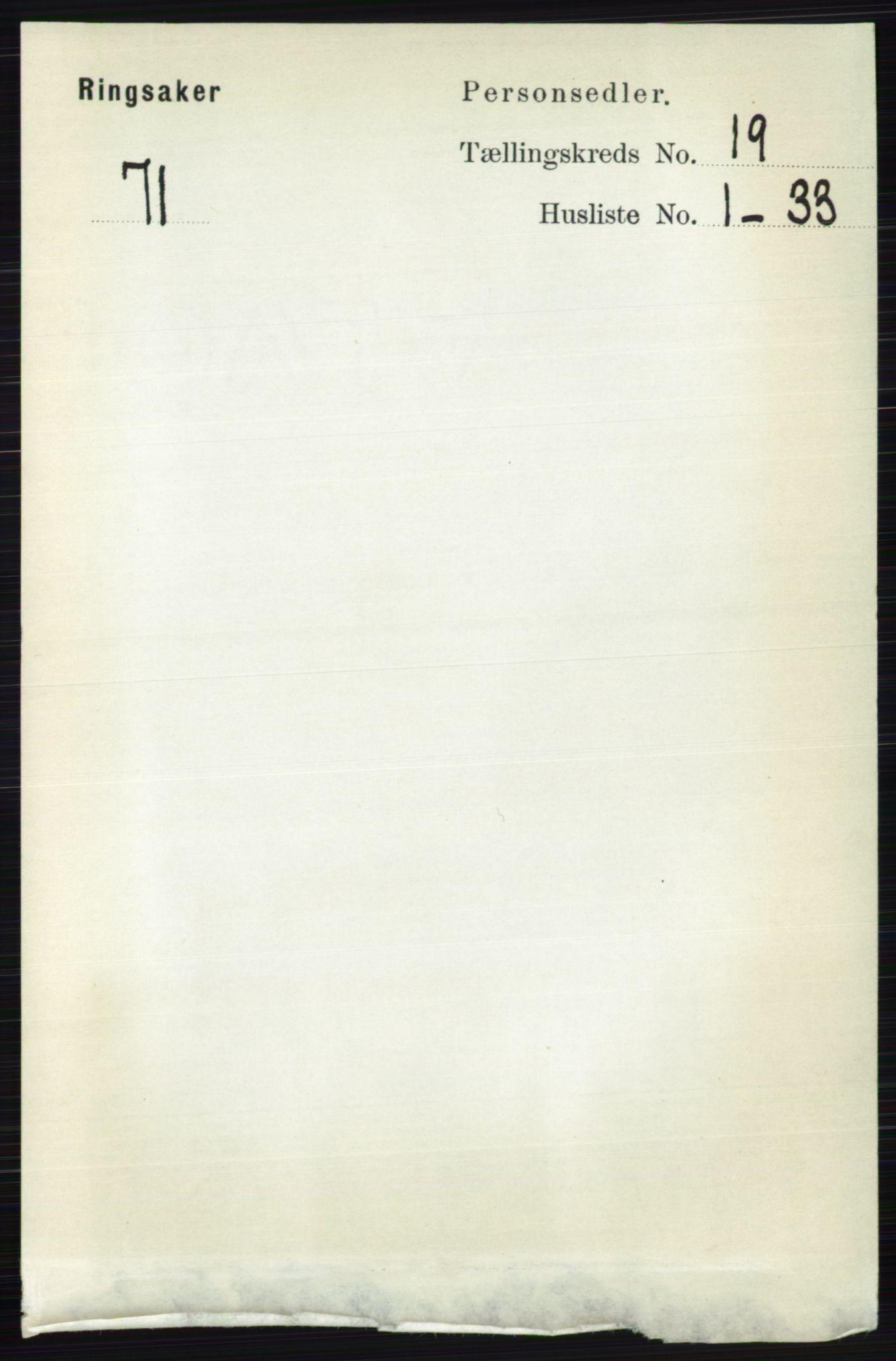RA, Folketelling 1891 for 0412 Ringsaker herred, 1891, s. 10598