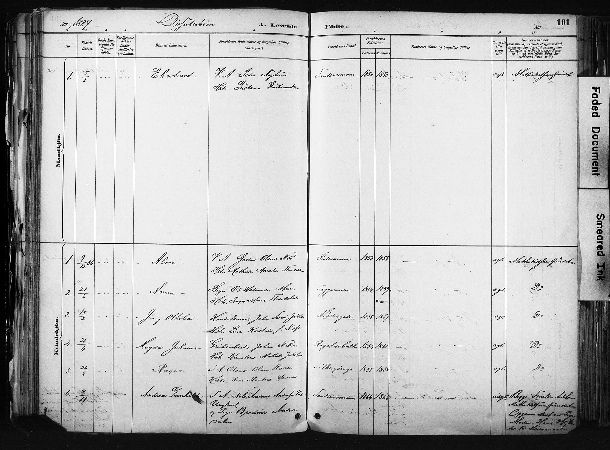 SAKO, Kongsberg kirkebøker, F/Fb/L0002: Ministerialbok nr. II 2, 1886-1896, s. 191