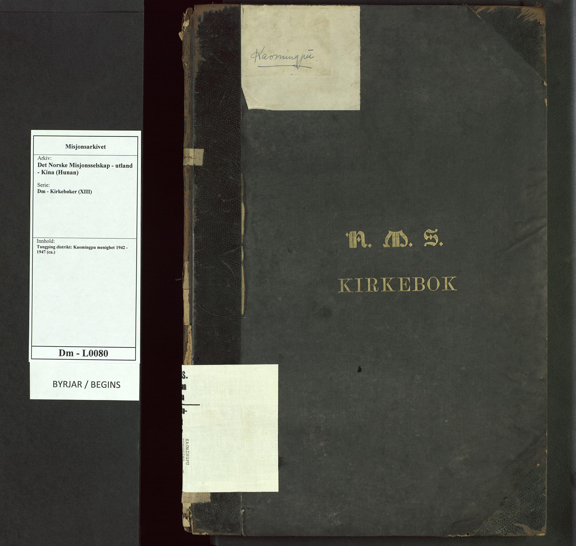 VID, Det Norske Misjonsselskap - utland - Kina (Hunan), Dm/L0080: Ministerialbok nr. 118, 1942-1947