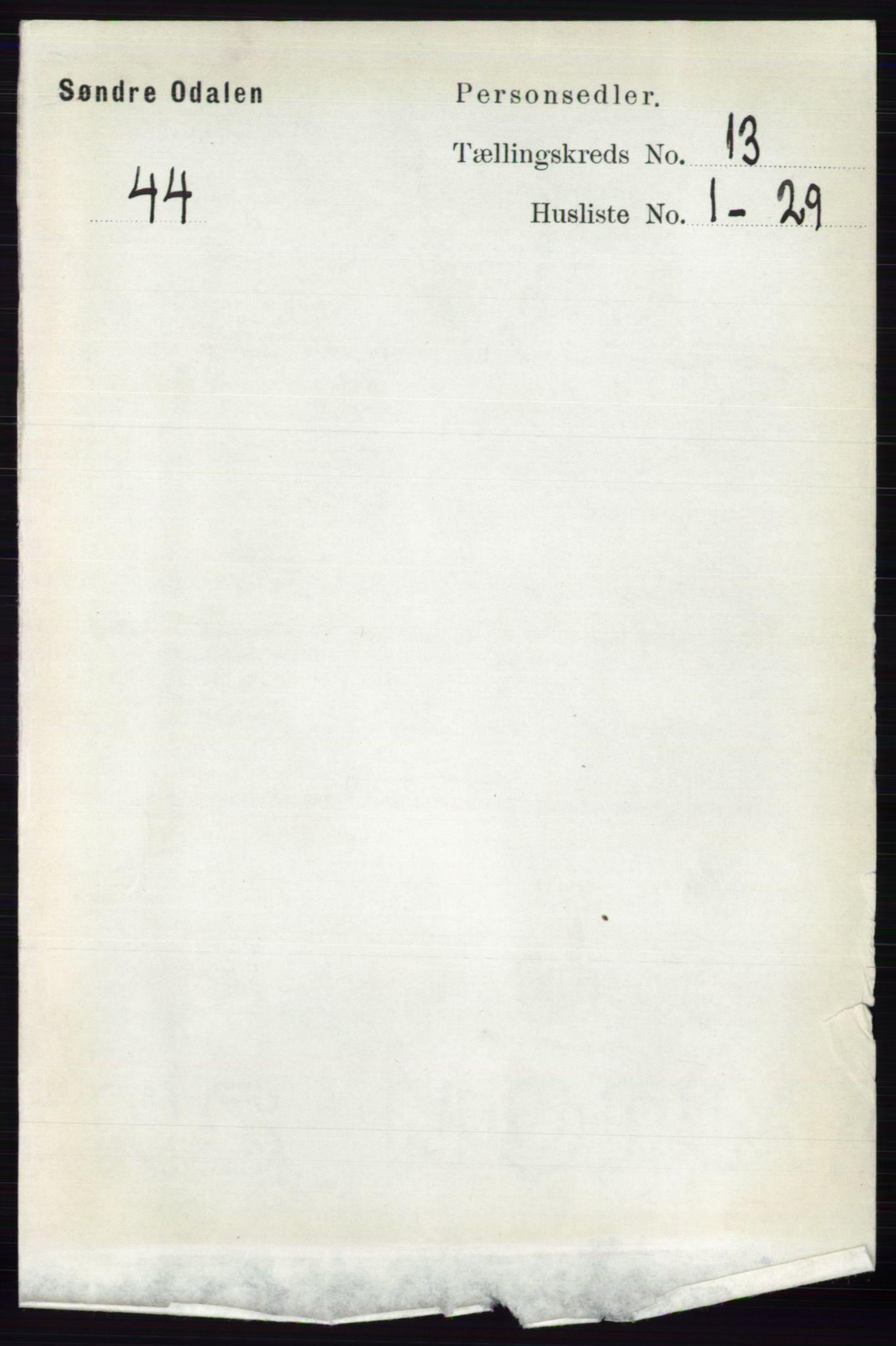 RA, Folketelling 1891 for 0419 Sør-Odal herred, 1891, s. 5561
