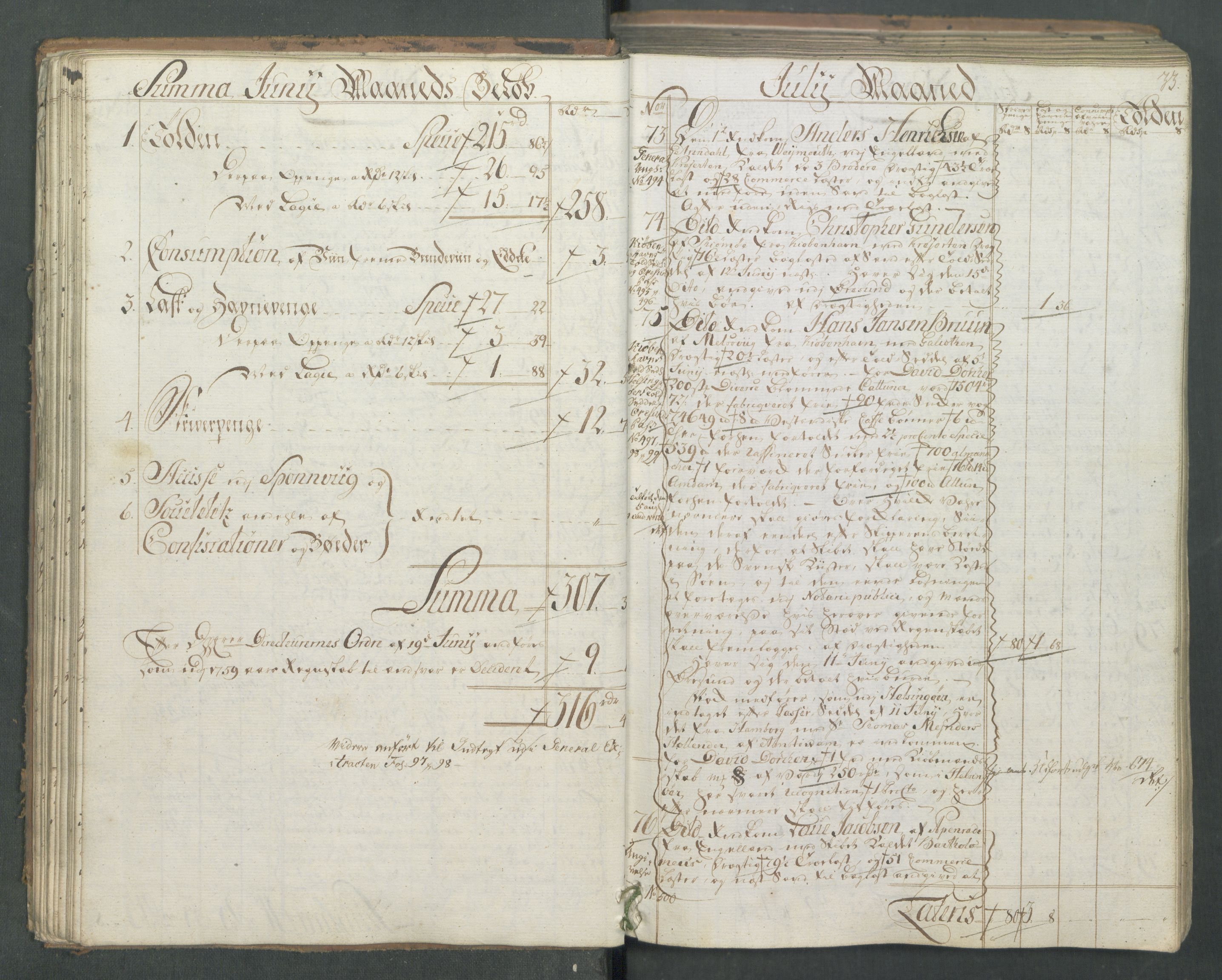 RA, Generaltollkammeret, tollregnskaper, R01/L0046: Tollregnskaper Fredrikshald, 1762, s. 32b-33a