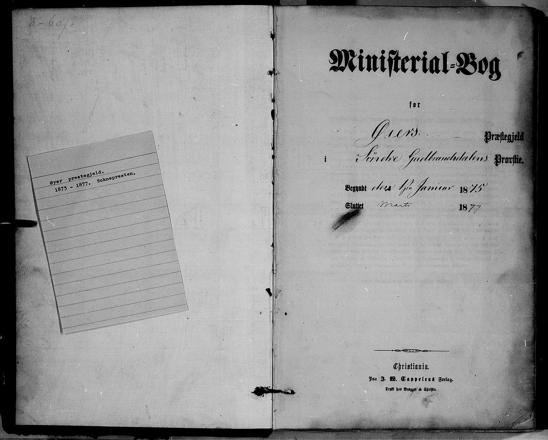 SAH, Øyer prestekontor, Ministerialbok nr. 7, 1875-1878