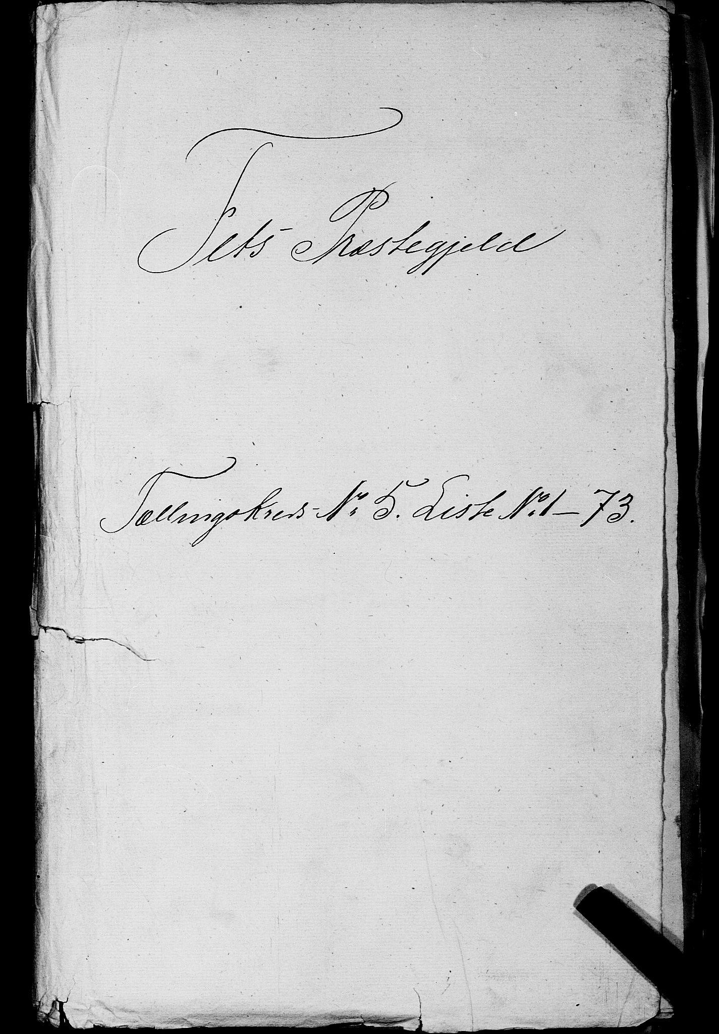 RA, Folketelling 1875 for 0227P Fet prestegjeld, 1875, s. 649