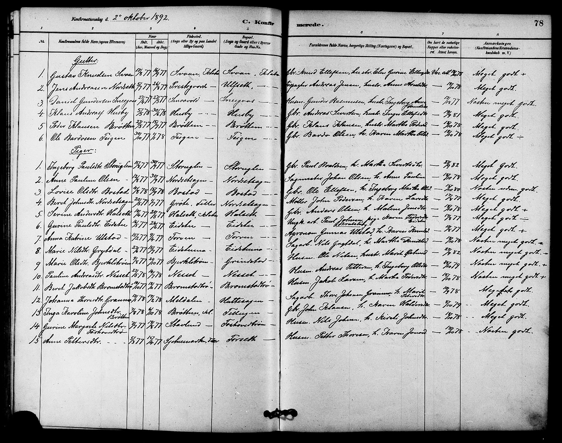 SAT, Ministerialprotokoller, klokkerbøker og fødselsregistre - Sør-Trøndelag, 618/L0444: Ministerialbok nr. 618A07, 1880-1898, s. 78