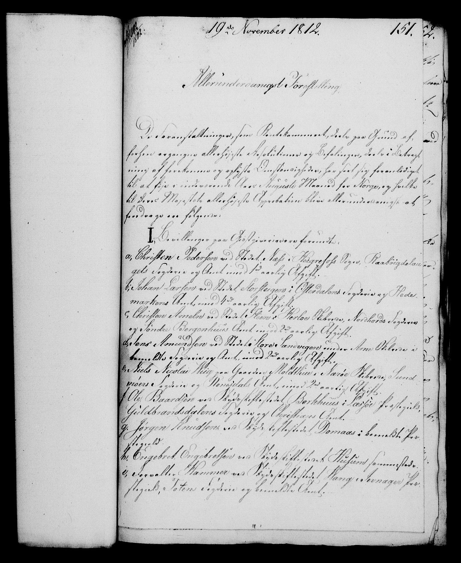 RA, Rentekammeret, Kammerkanselliet, G/Gf/Gfa/L0094: Norsk relasjons- og resolusjonsprotokoll (merket RK 52.94), 1812, s. 575