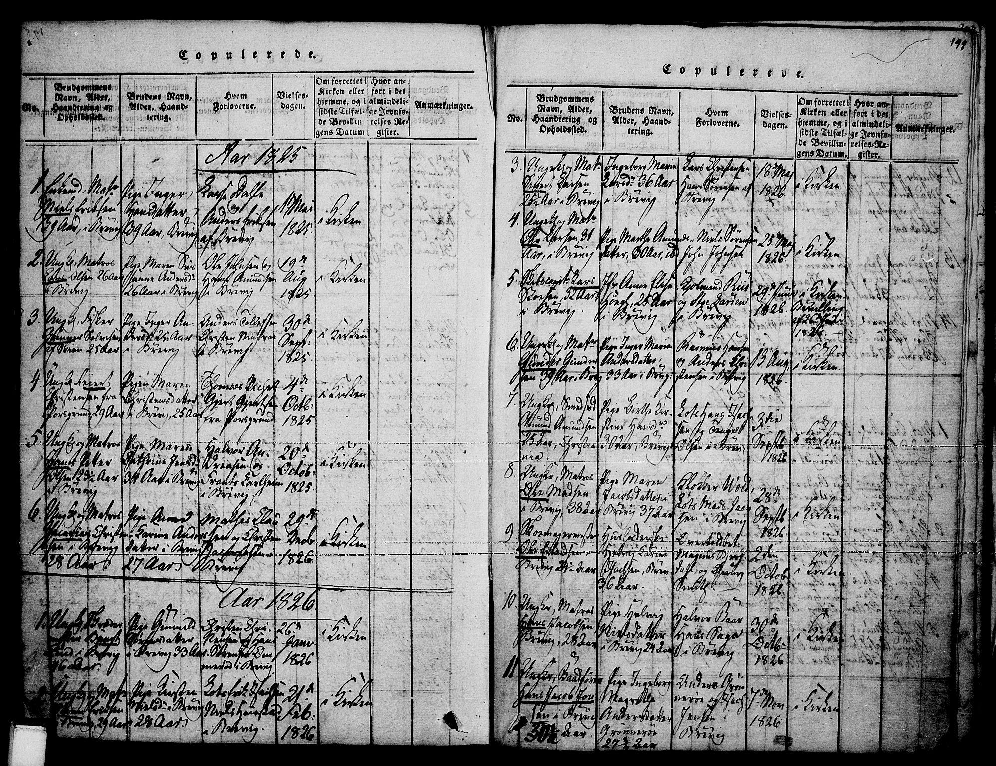 SAKO, Brevik kirkebøker, F/Fa/L0004: Ministerialbok nr. 4, 1814-1846, s. 199