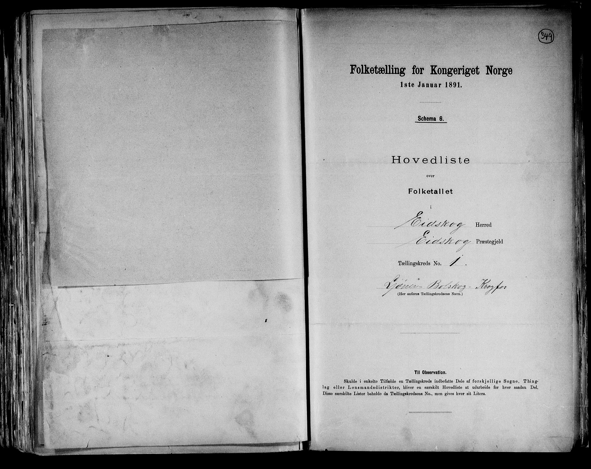 RA, Folketelling 1891 for 0420 Eidskog herred, 1891, s. 5