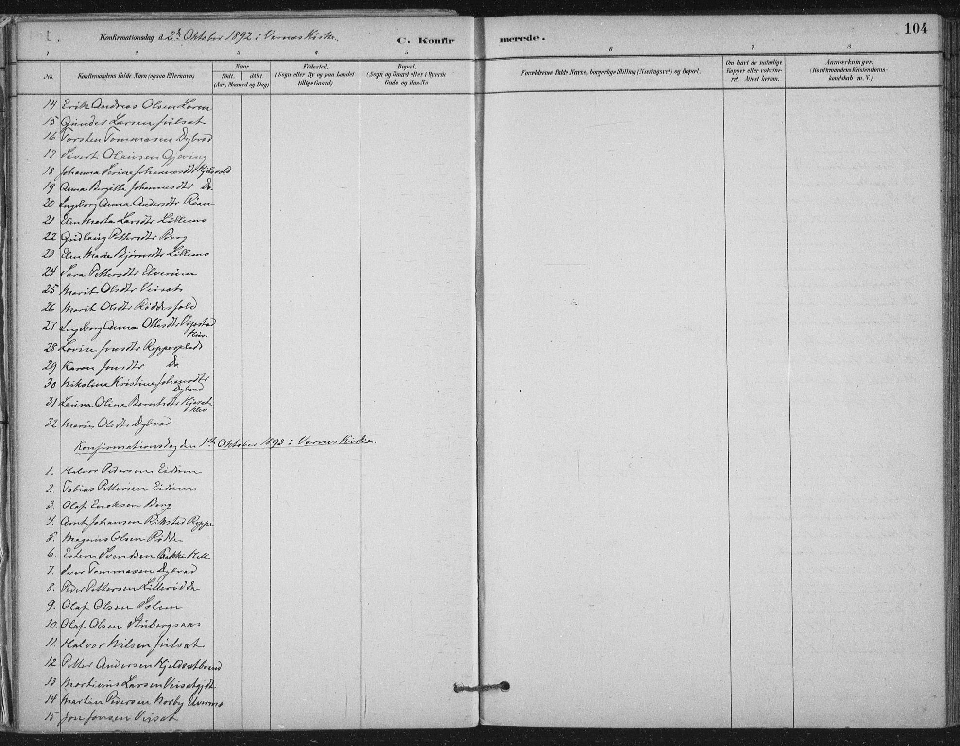 SAT, Ministerialprotokoller, klokkerbøker og fødselsregistre - Nord-Trøndelag, 710/L0095: Ministerialbok nr. 710A01, 1880-1914, s. 104
