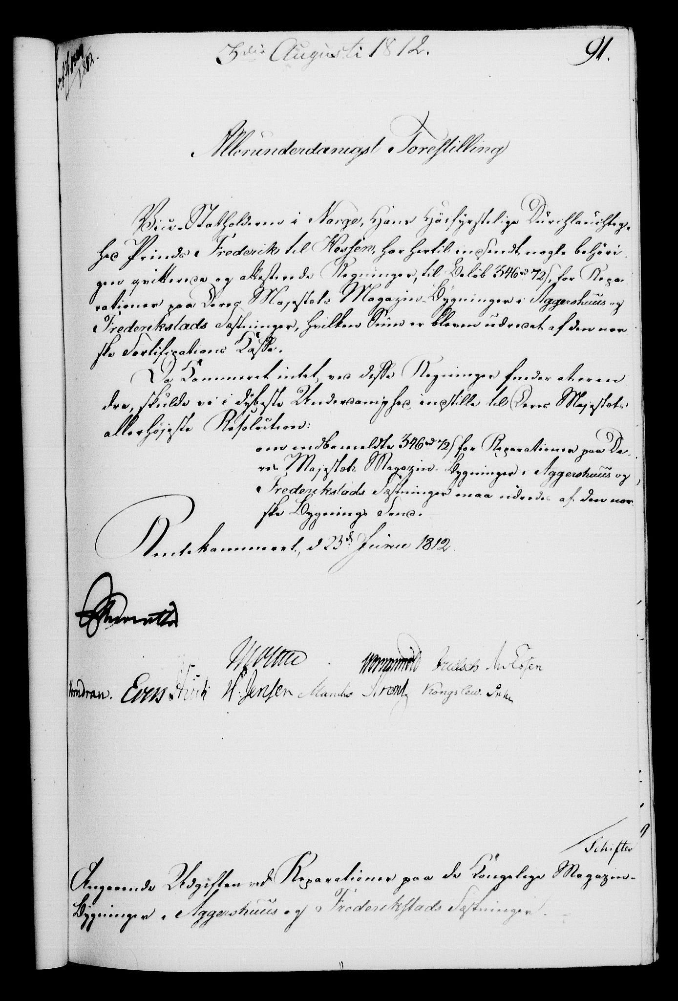 RA, Rentekammeret, Kammerkanselliet, G/Gf/Gfa/L0094: Norsk relasjons- og resolusjonsprotokoll (merket RK 52.94), 1812, s. 368
