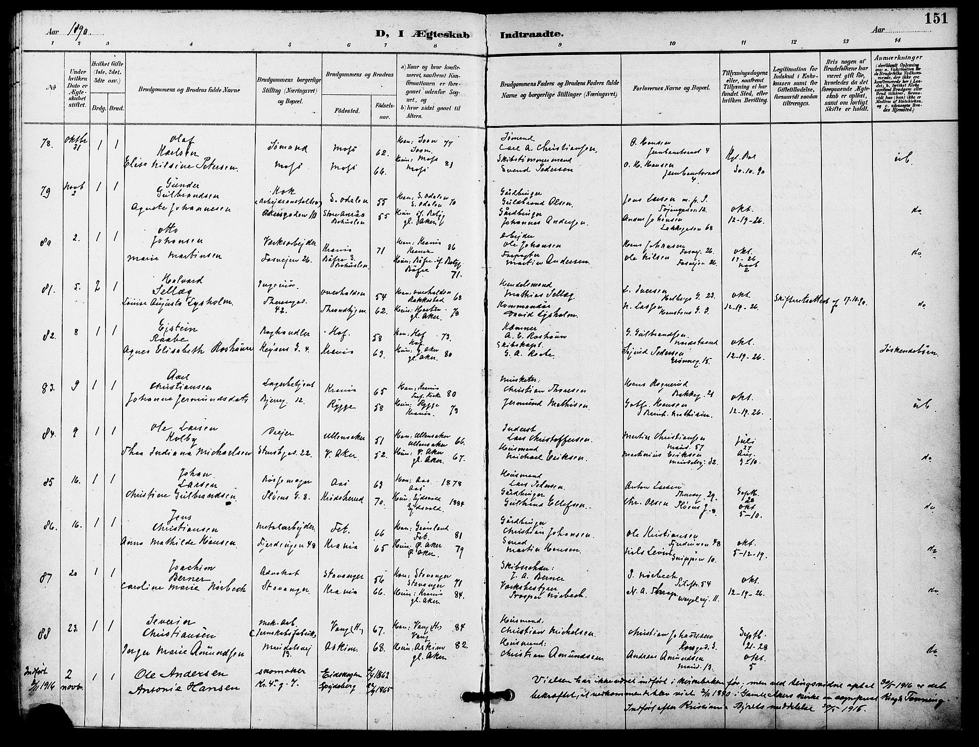 SAO, Gamle Aker prestekontor Kirkebøker, F/L0009: Ministerialbok nr. 9, 1890-1898, s. 151