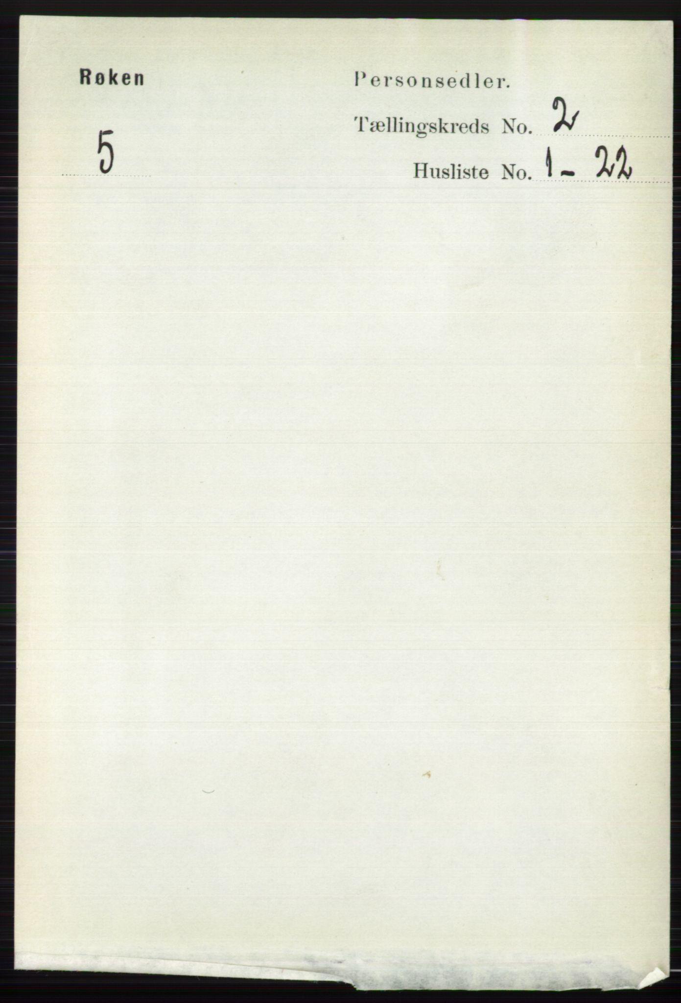 RA, Folketelling 1891 for 0627 Røyken herred, 1891, s. 547