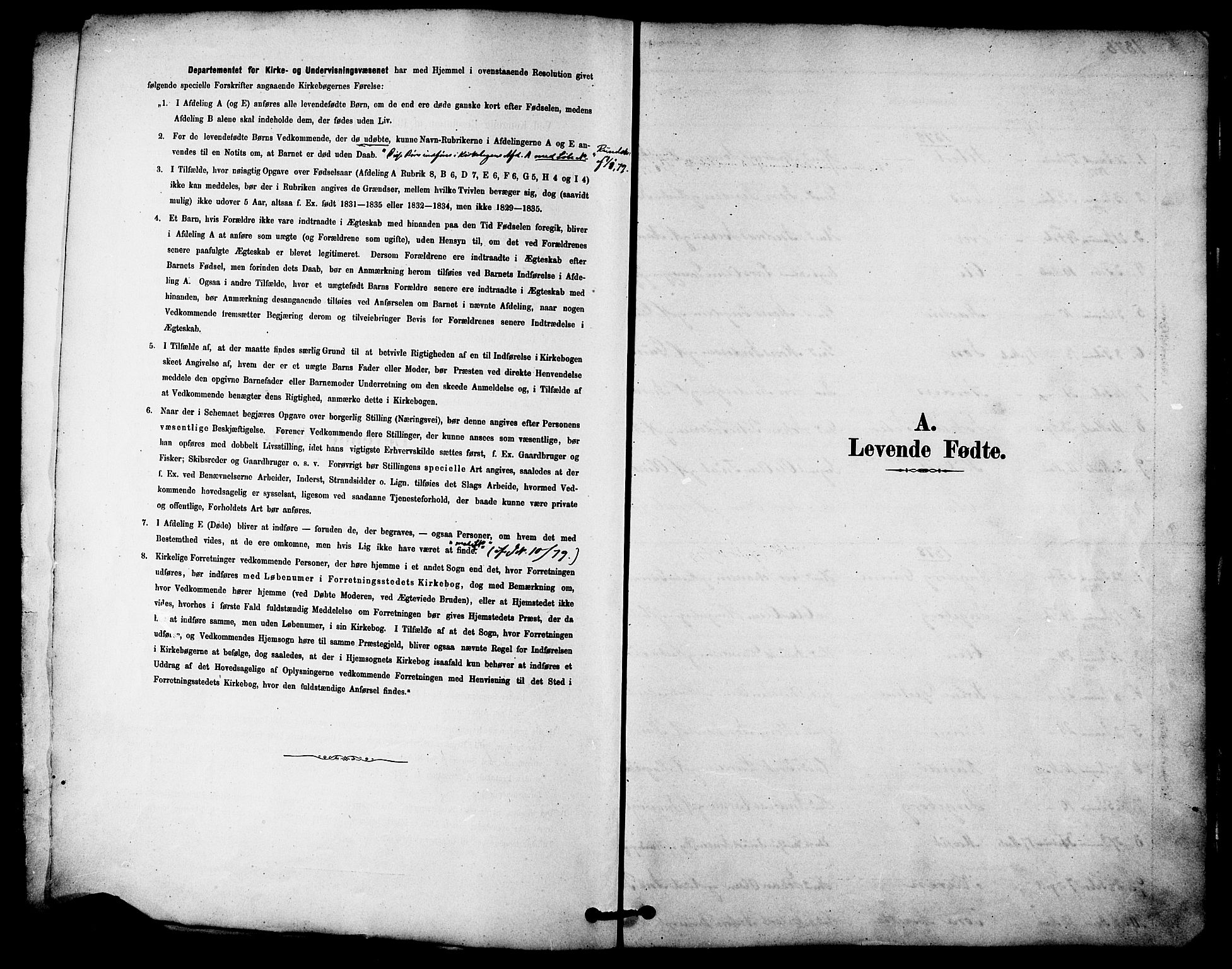 SAT, Ministerialprotokoller, klokkerbøker og fødselsregistre - Sør-Trøndelag, 612/L0378: Ministerialbok nr. 612A10, 1878-1897