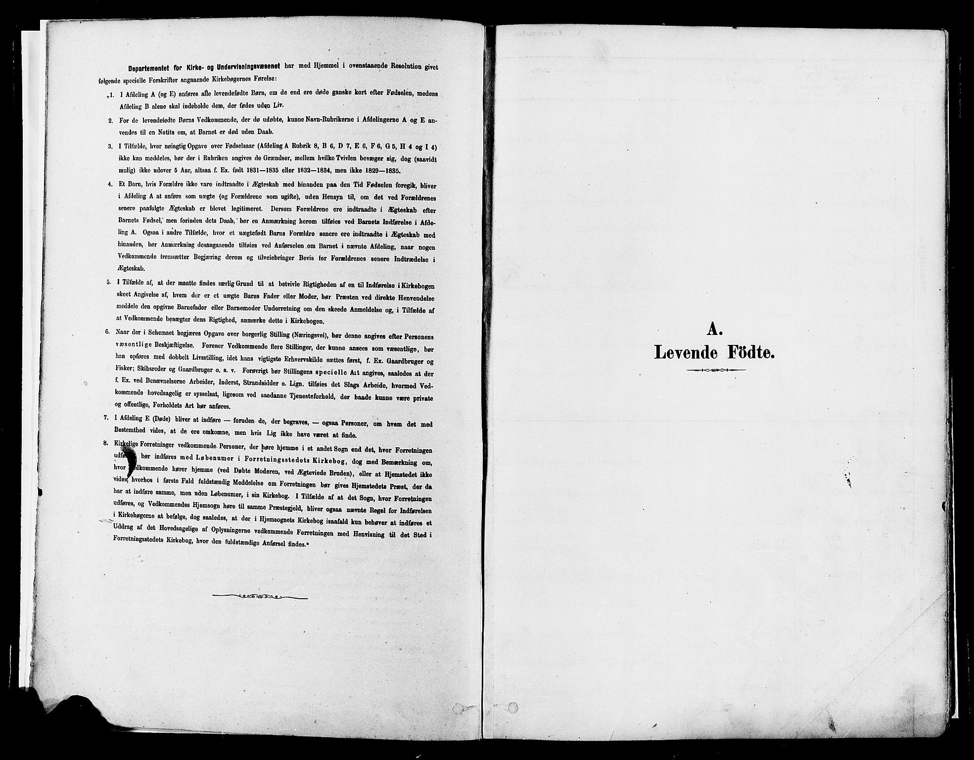 SAH, Gran prestekontor, Ministerialbok nr. 14, 1880-1889