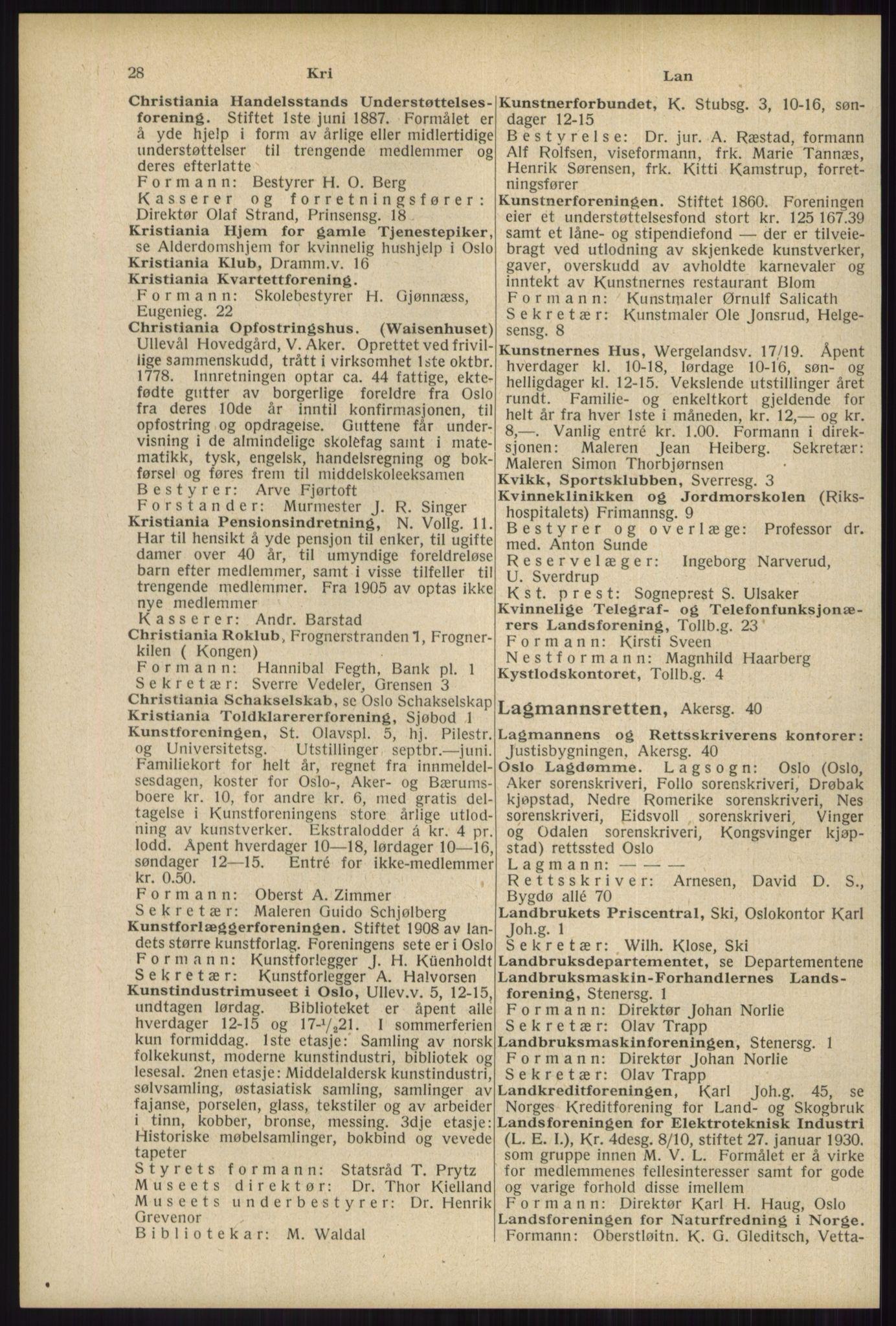 RA, Oslo adressebok (publikasjon)*, 1934, s. 28