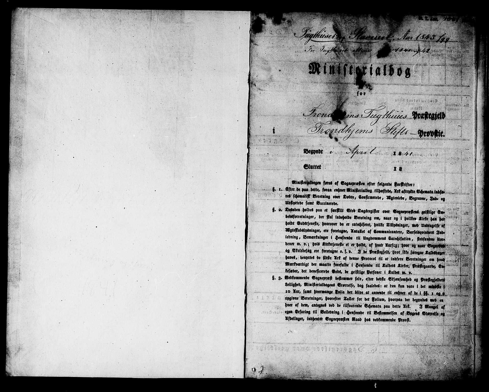 SAT, Ministerialprotokoller, klokkerbøker og fødselsregistre - Sør-Trøndelag, 624/L0480: Ministerialbok nr. 624A01, 1841-1864