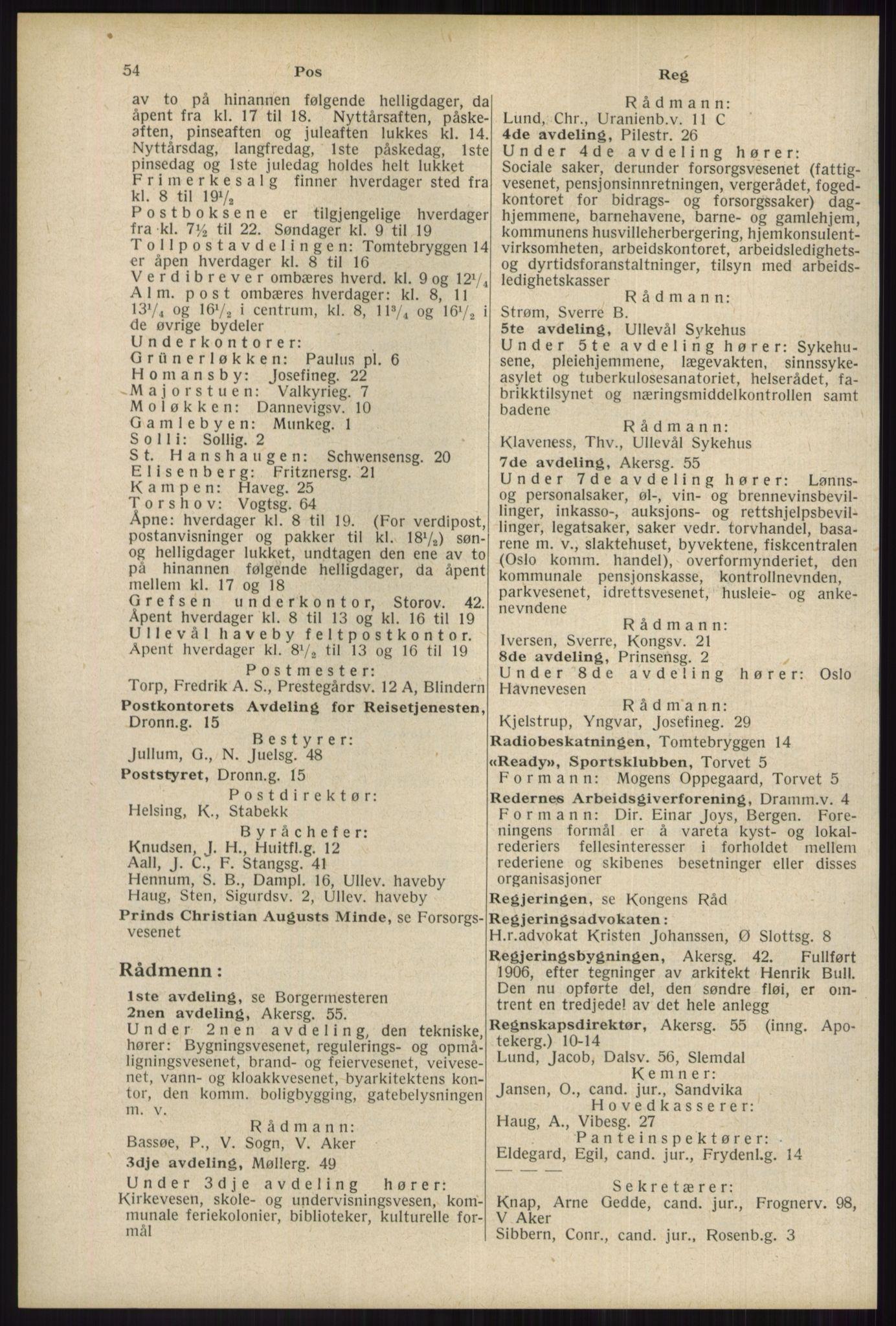 RA, Oslo adressebok (publikasjon)*, 1934, s. 54