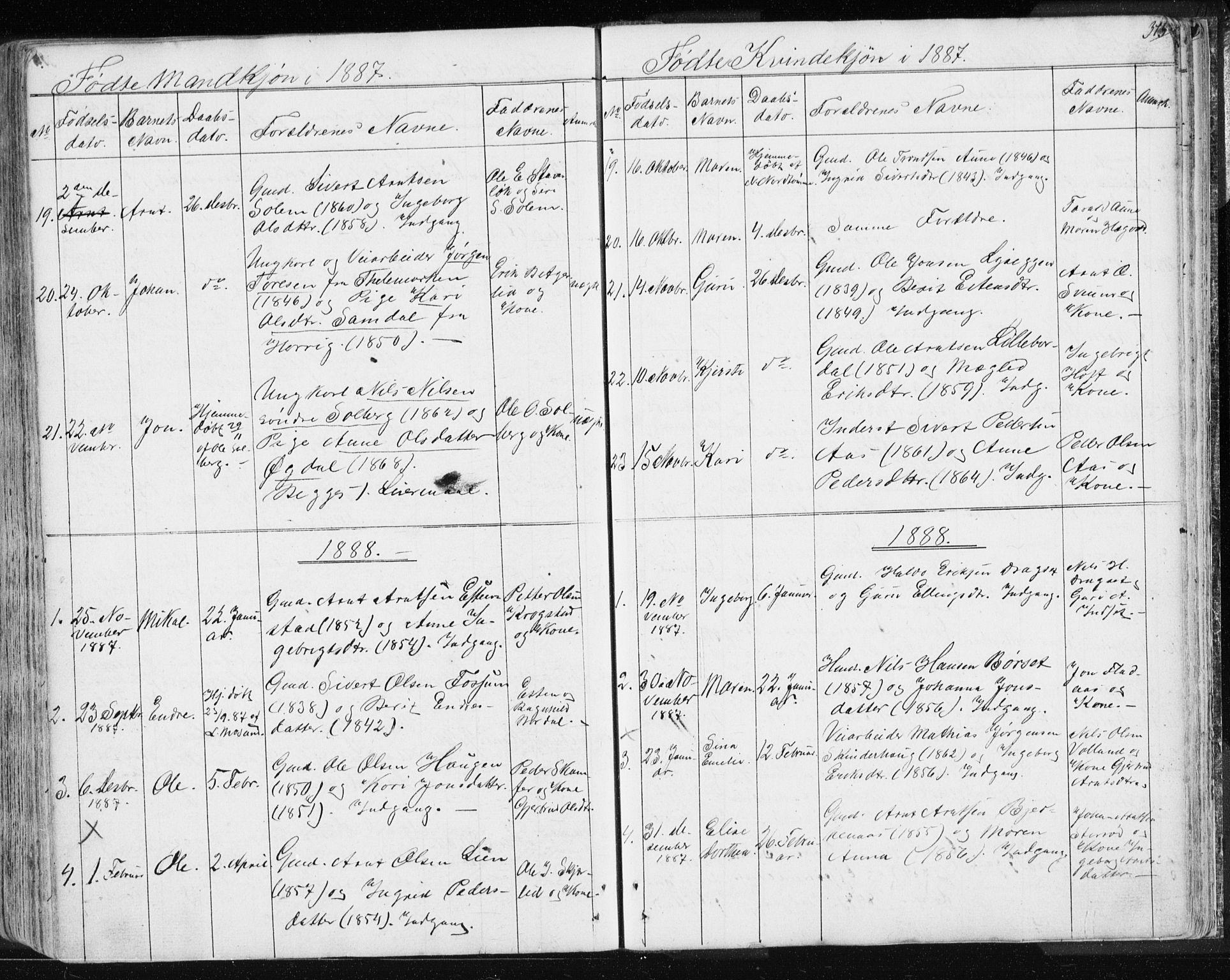 SAT, Ministerialprotokoller, klokkerbøker og fødselsregistre - Sør-Trøndelag, 689/L1043: Klokkerbok nr. 689C02, 1816-1892, s. 345