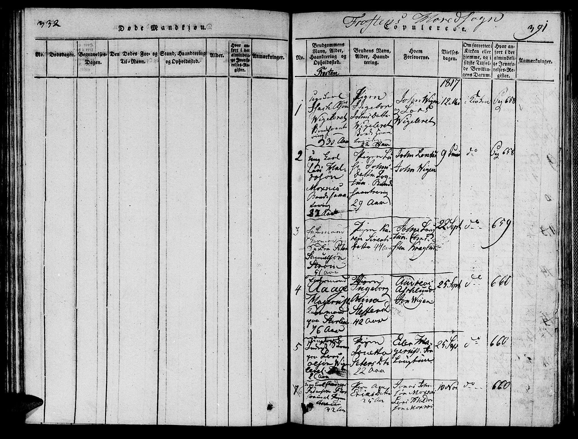 SAT, Ministerialprotokoller, klokkerbøker og fødselsregistre - Nord-Trøndelag, 713/L0112: Ministerialbok nr. 713A04 /1, 1817-1827, s. 332-391