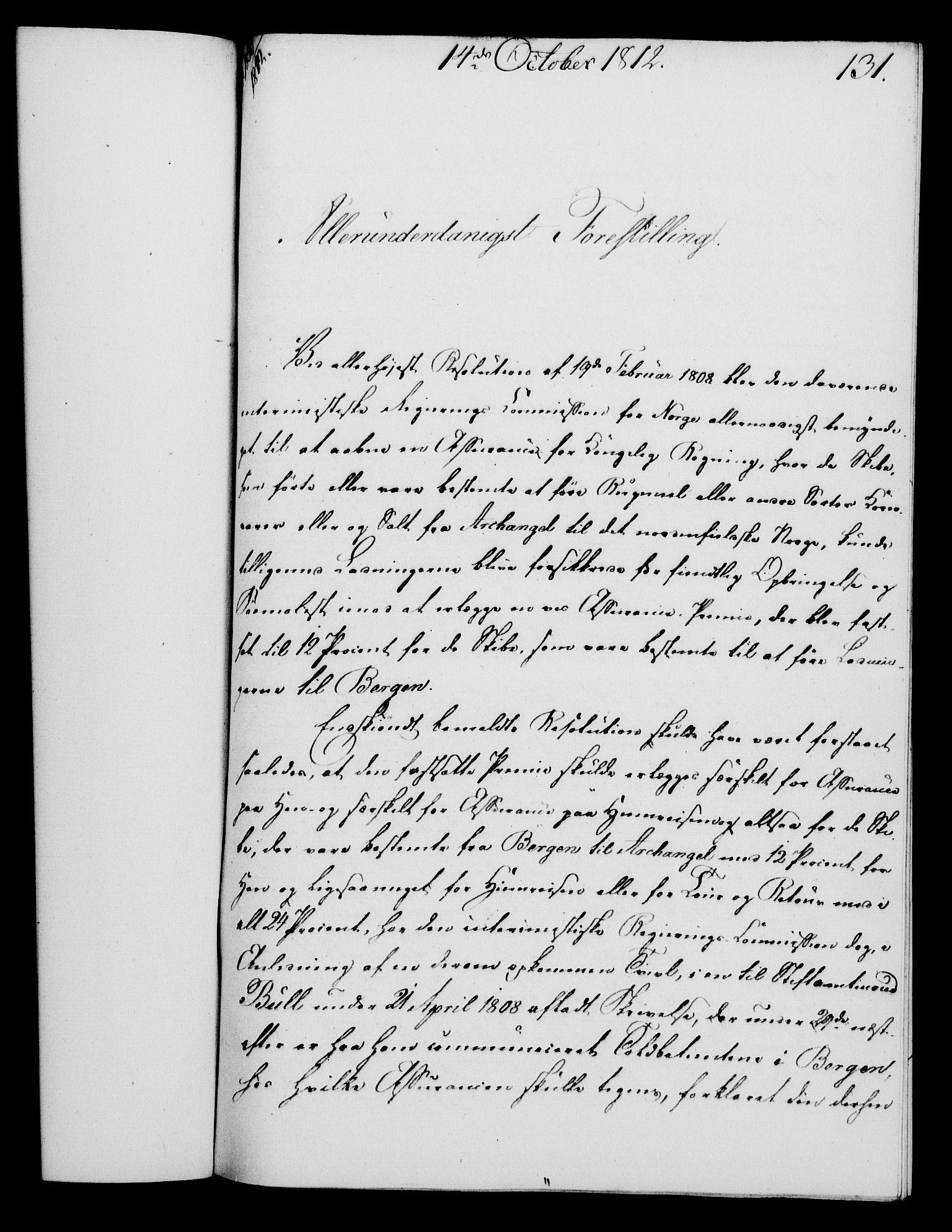 RA, Rentekammeret, Kammerkanselliet, G/Gf/Gfa/L0094: Norsk relasjons- og resolusjonsprotokoll (merket RK 52.94), 1812, s. 513
