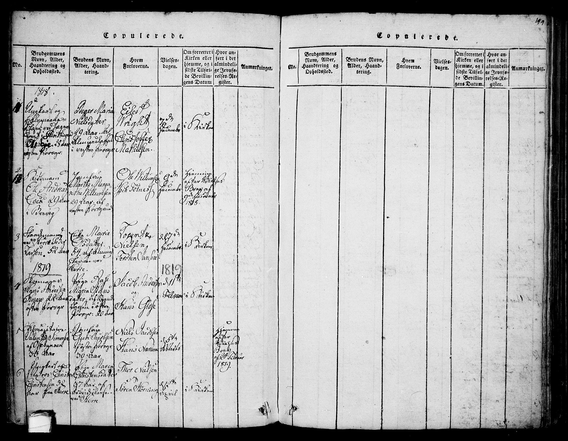 SAKO, Porsgrunn kirkebøker , F/Fa/L0004: Ministerialbok nr. 4, 1814-1828, s. 199