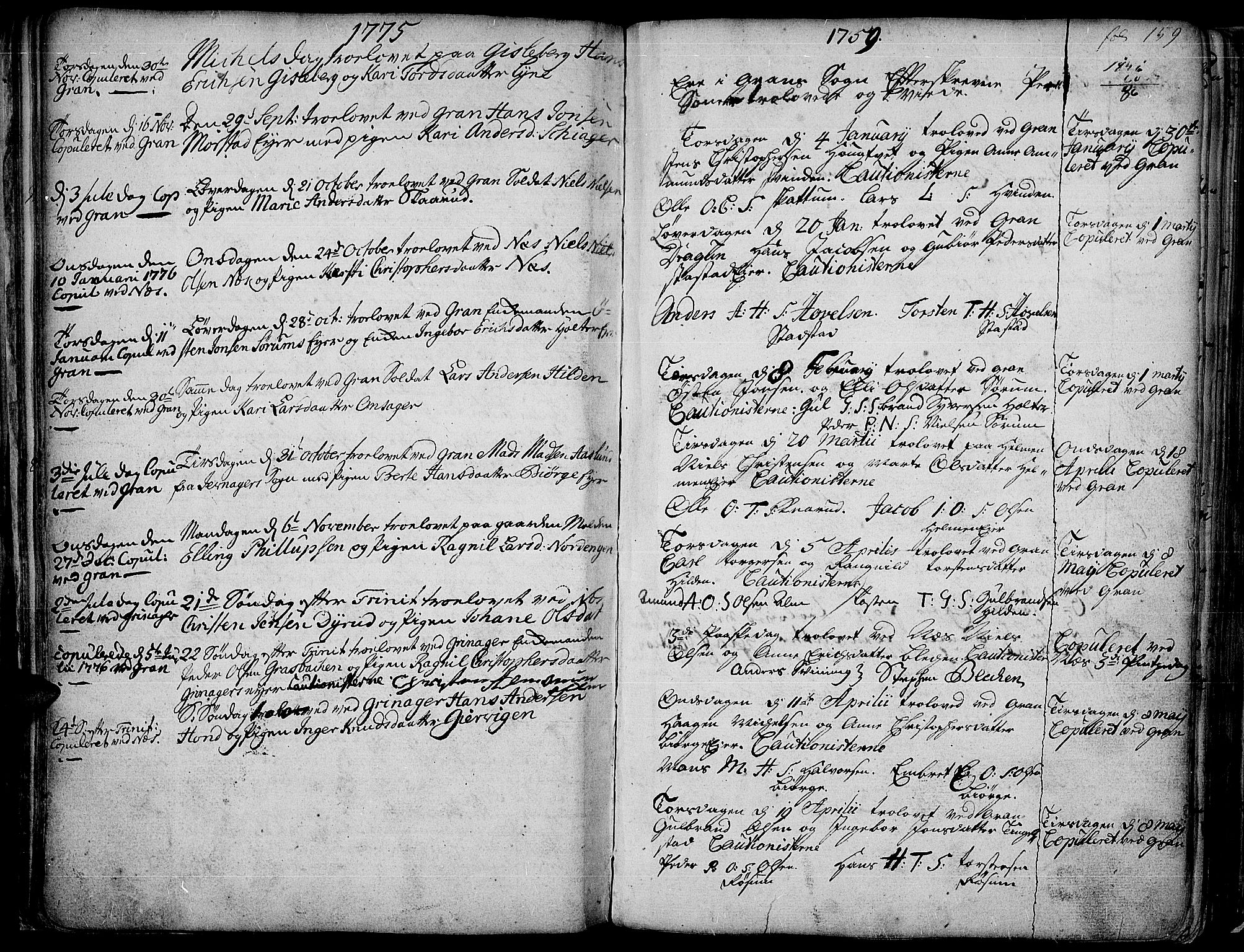 SAH, Gran prestekontor, Ministerialbok nr. 4, 1759-1775, s. 159