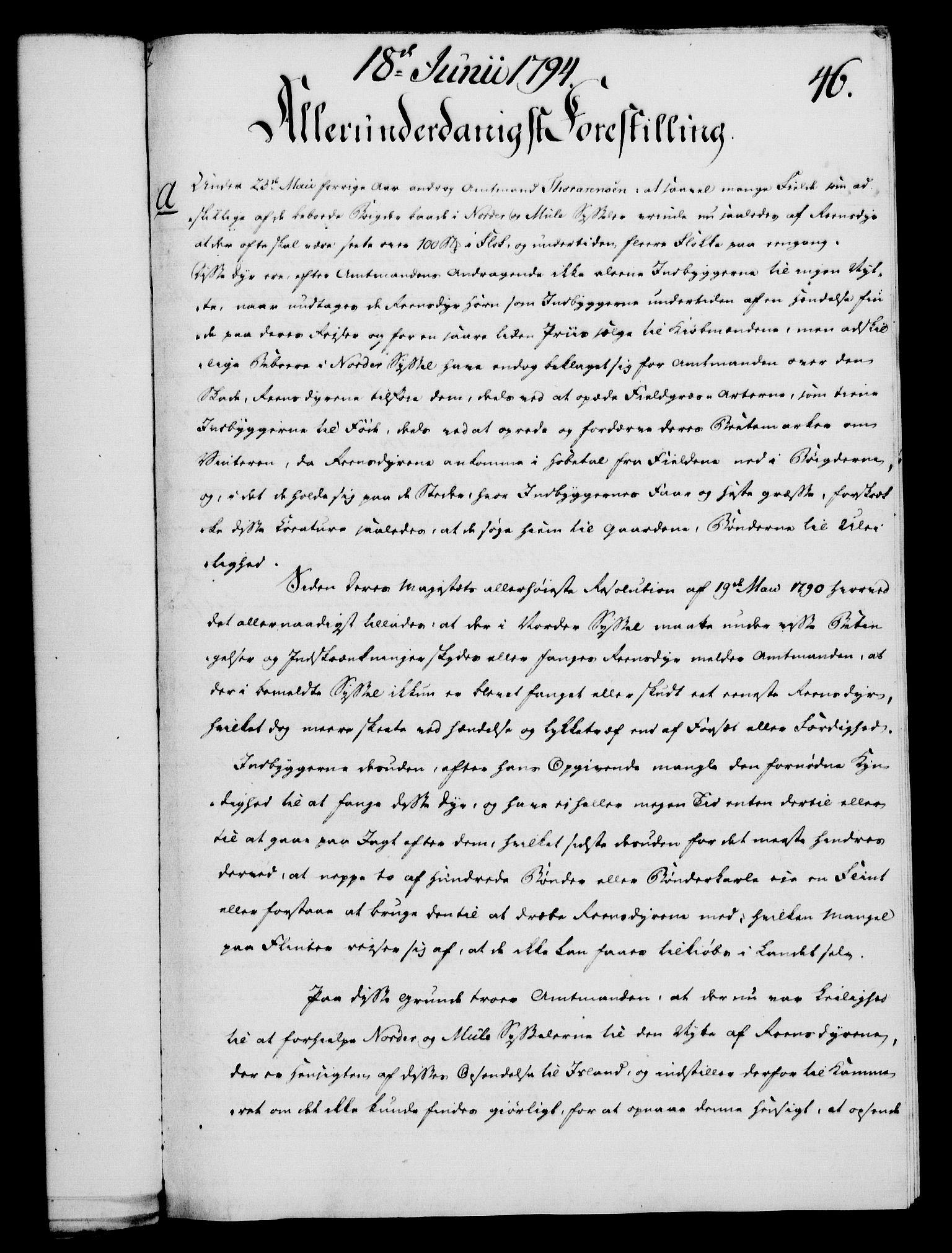RA, Rentekammeret, Kammerkanselliet, G/Gf/Gfa/L0076: Norsk relasjons- og resolusjonsprotokoll (merket RK 52.76), 1794, s. 211