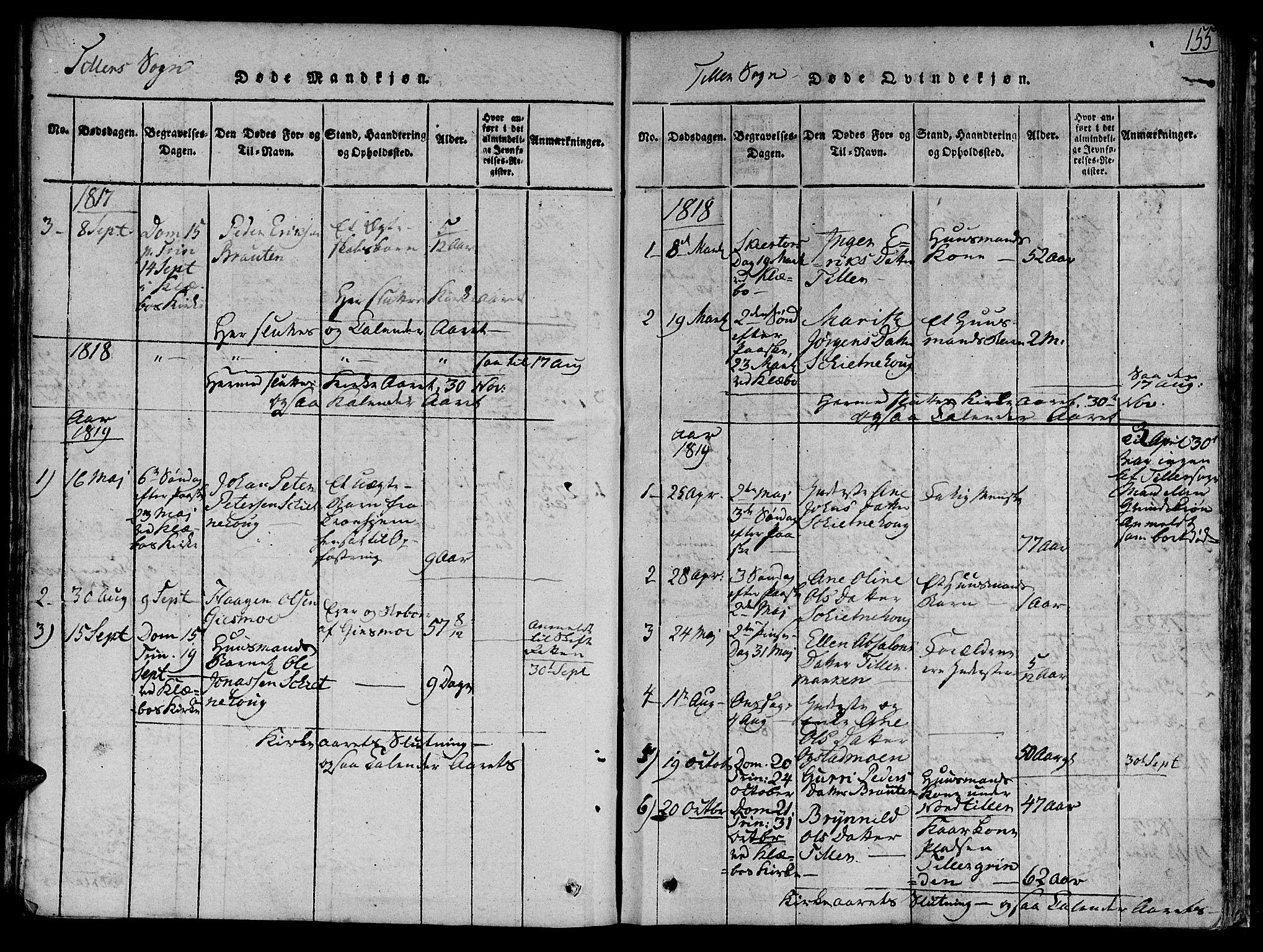SAT, Ministerialprotokoller, klokkerbøker og fødselsregistre - Sør-Trøndelag, 618/L0440: Ministerialbok nr. 618A04 /2, 1816-1843, s. 155