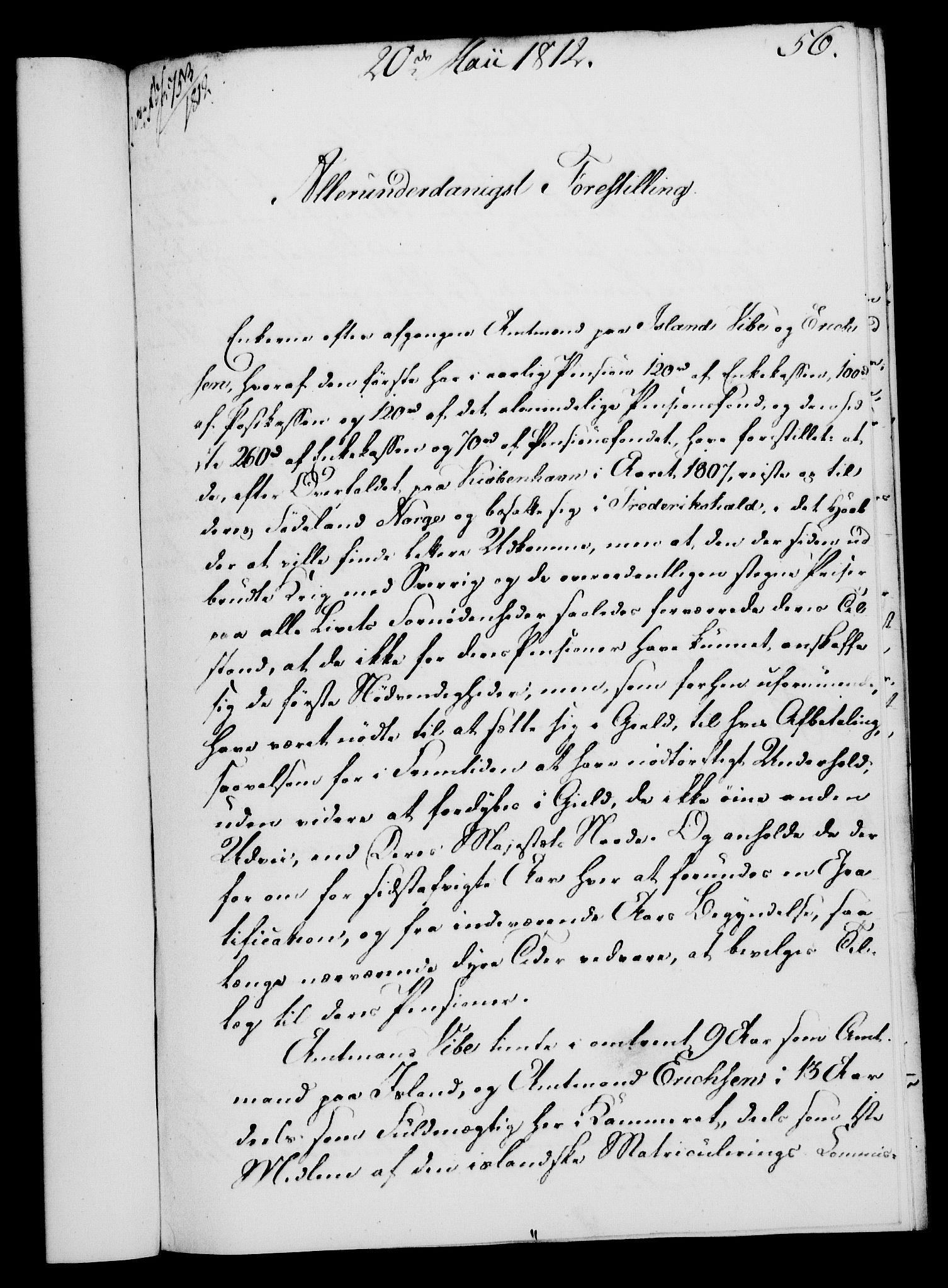 RA, Rentekammeret, Kammerkanselliet, G/Gf/Gfa/L0094: Norsk relasjons- og resolusjonsprotokoll (merket RK 52.94), 1812, s. 205
