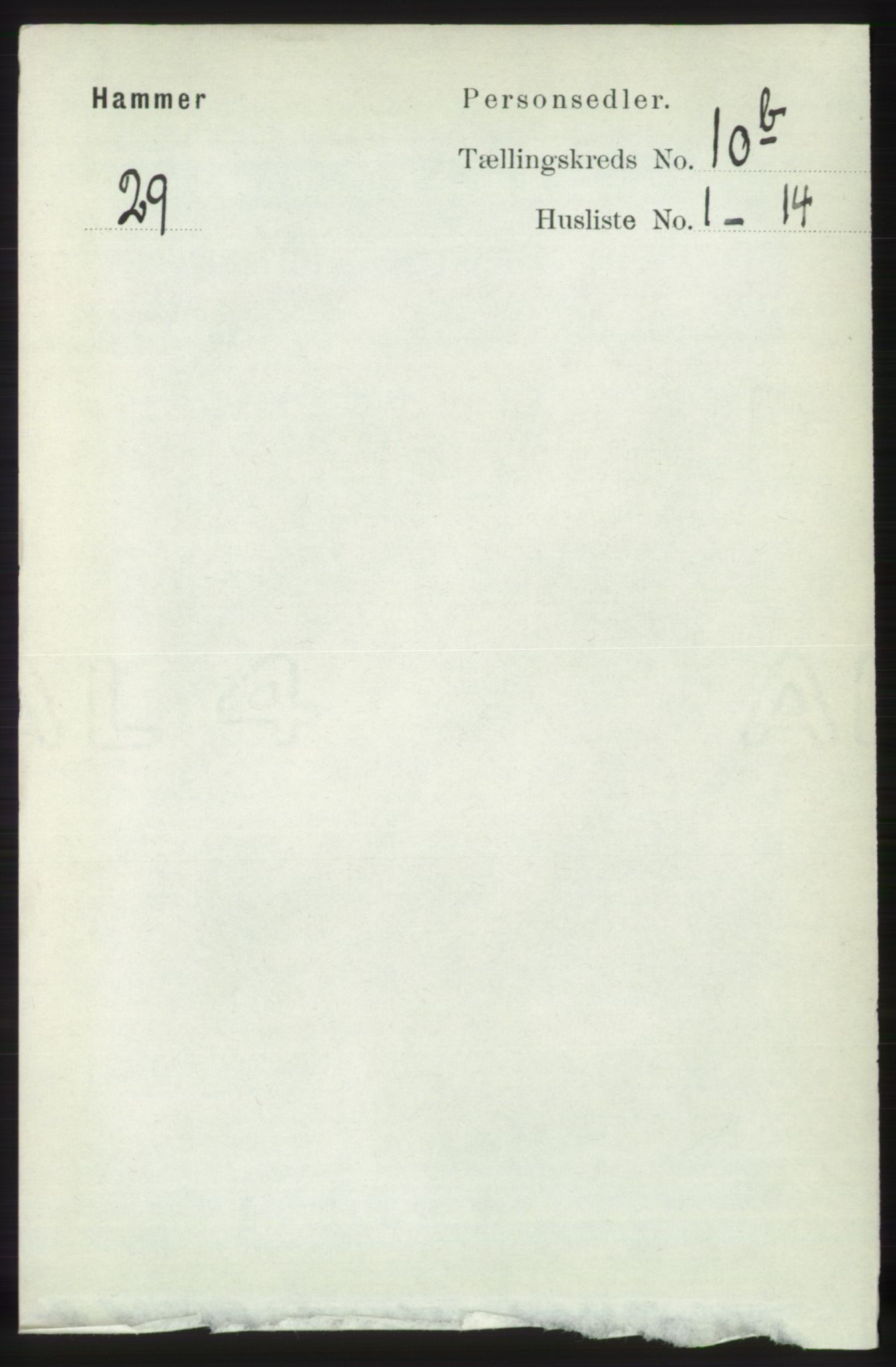 RA, Folketelling 1891 for 1254 Hamre herred, 1891, s. 3041