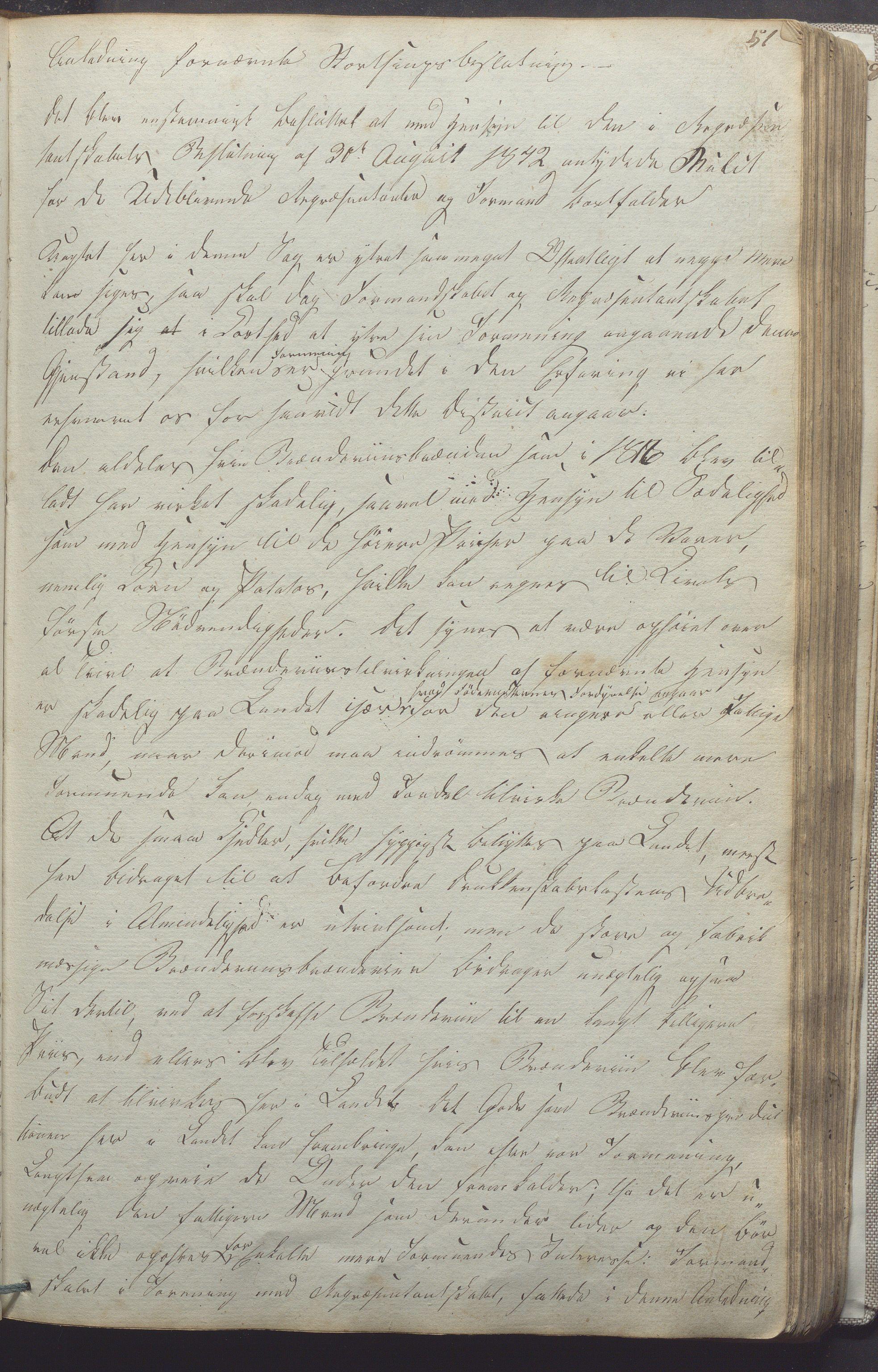 IKAR, Suldal kommune - Formannskapet/Rådmannen, A/Aa/L0001: Møtebok, 1837-1876, s. 51a