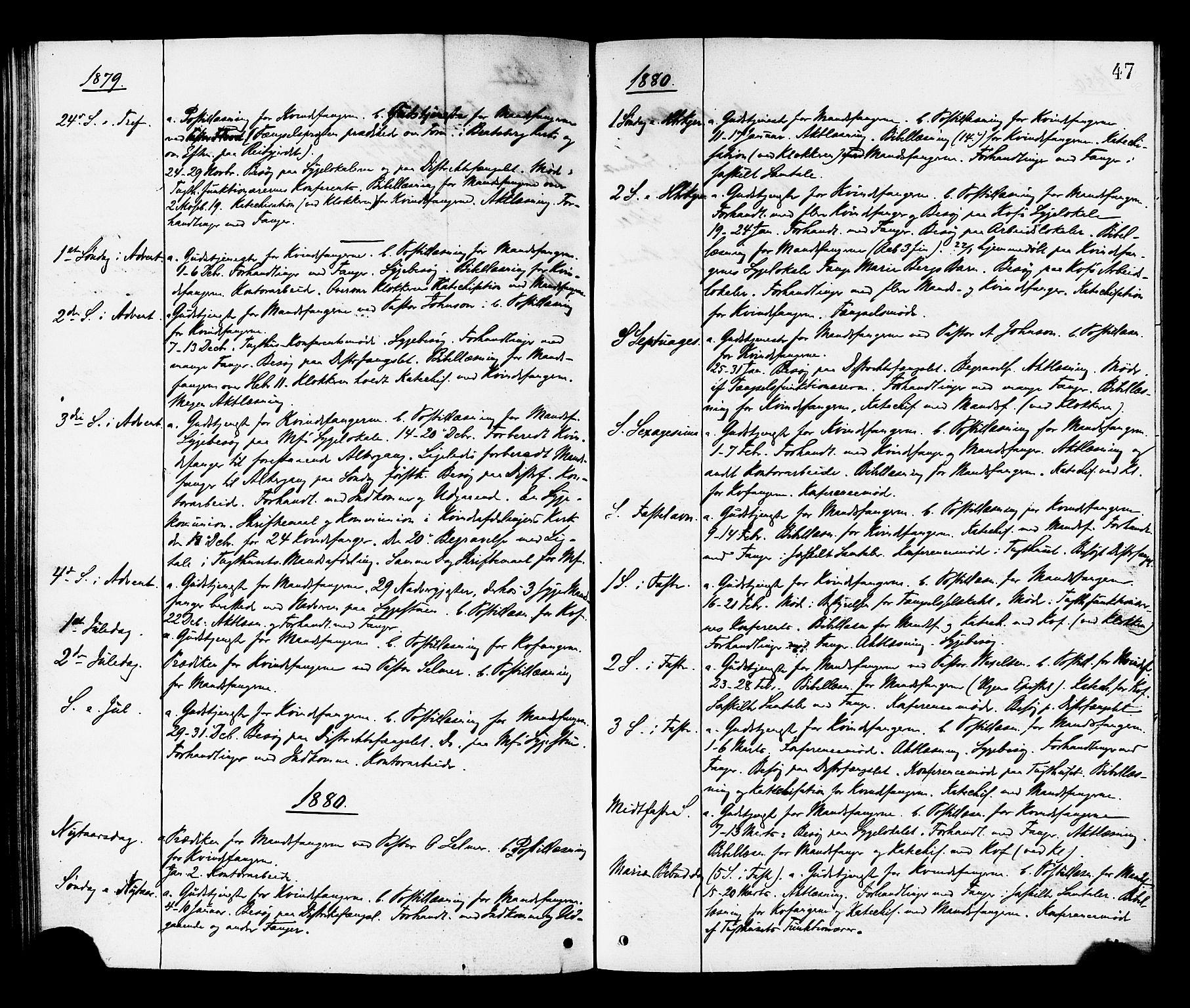 SAT, Ministerialprotokoller, klokkerbøker og fødselsregistre - Sør-Trøndelag, 624/L0482: Ministerialbok nr. 624A03, 1870-1918, s. 47