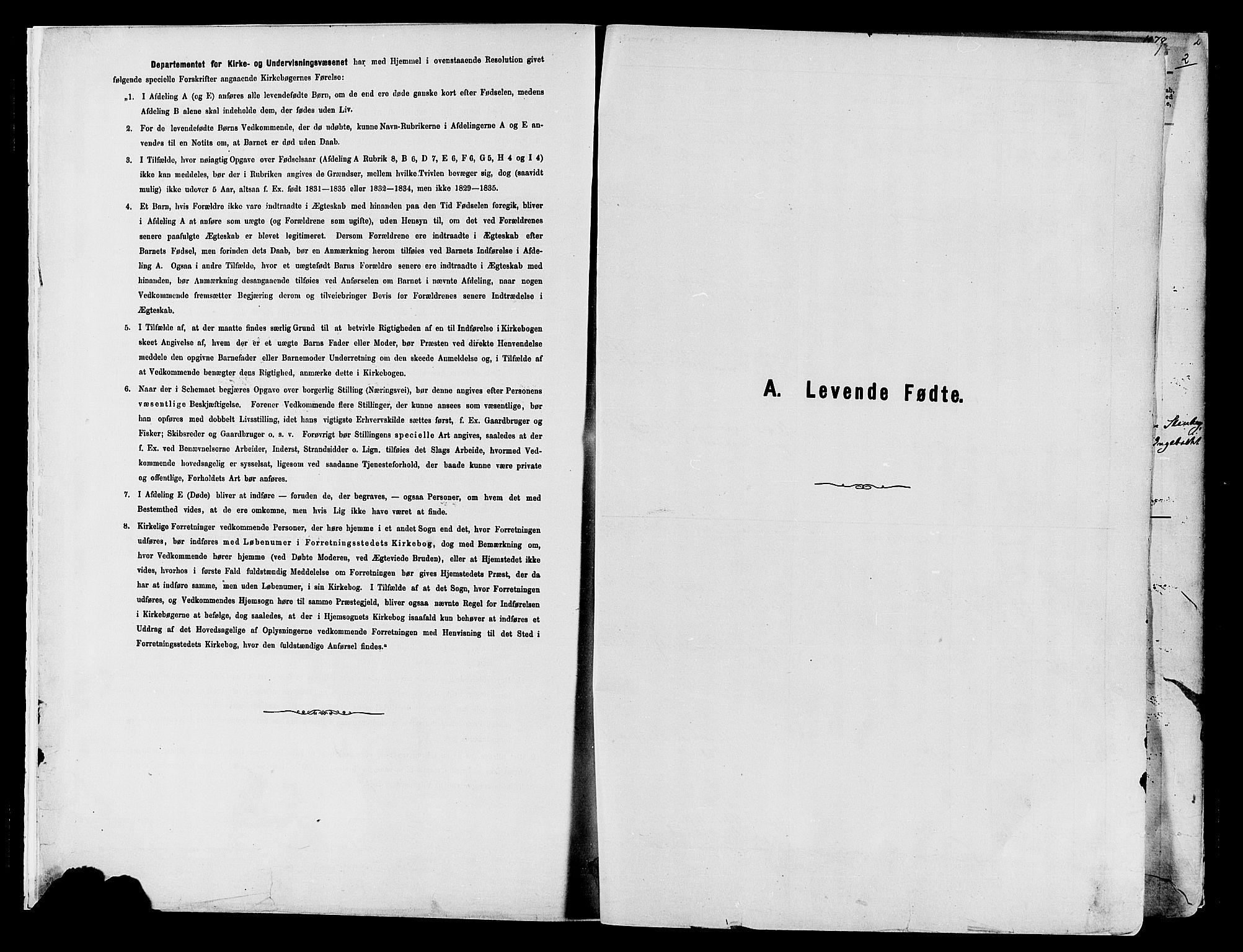 SAH, Vardal prestekontor, H/Ha/Haa/L0009: Ministerialbok nr. 9, 1878-1892, s. 1