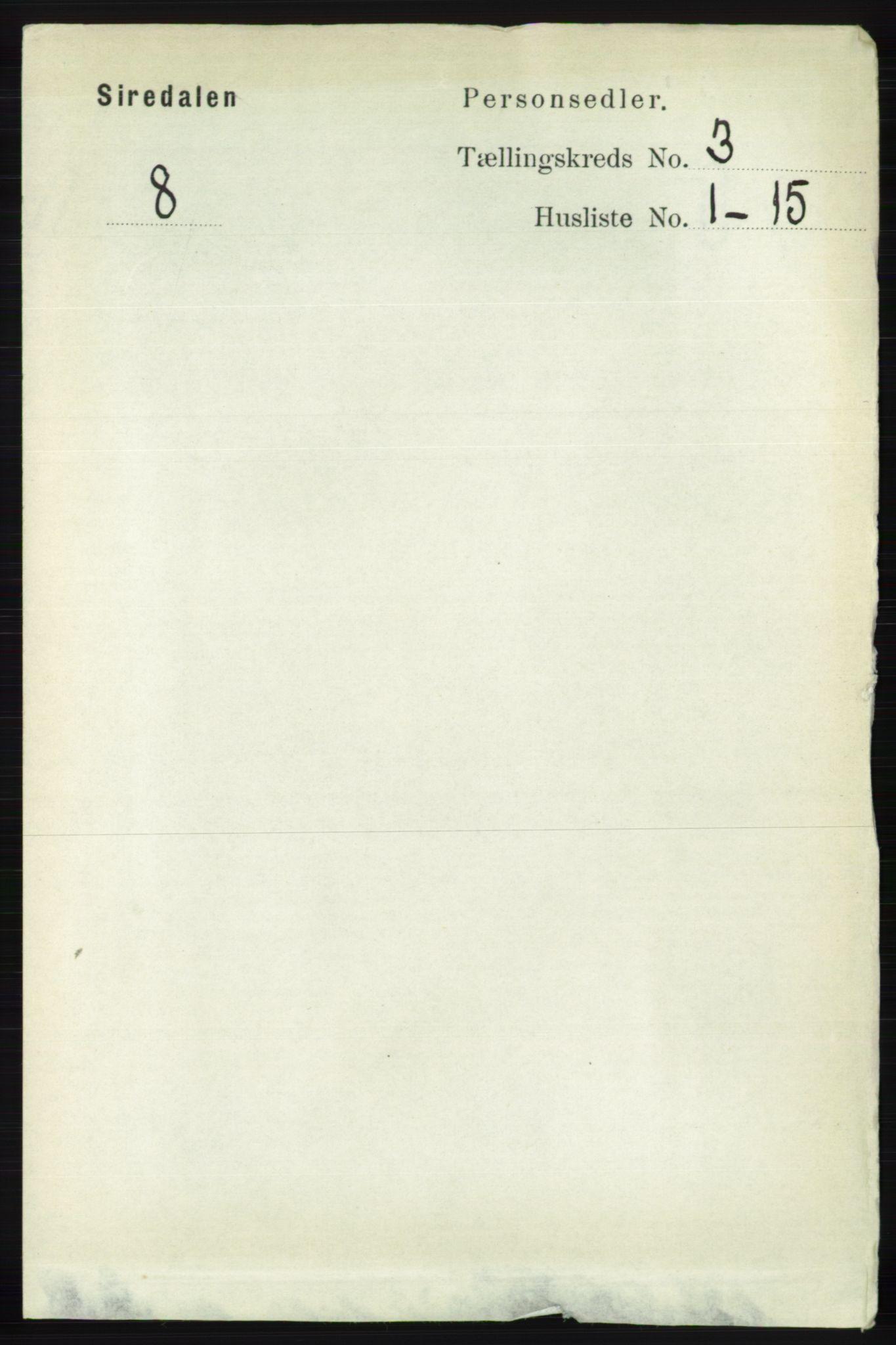 RA, Folketelling 1891 for 1046 Sirdal herred, 1891, s. 659