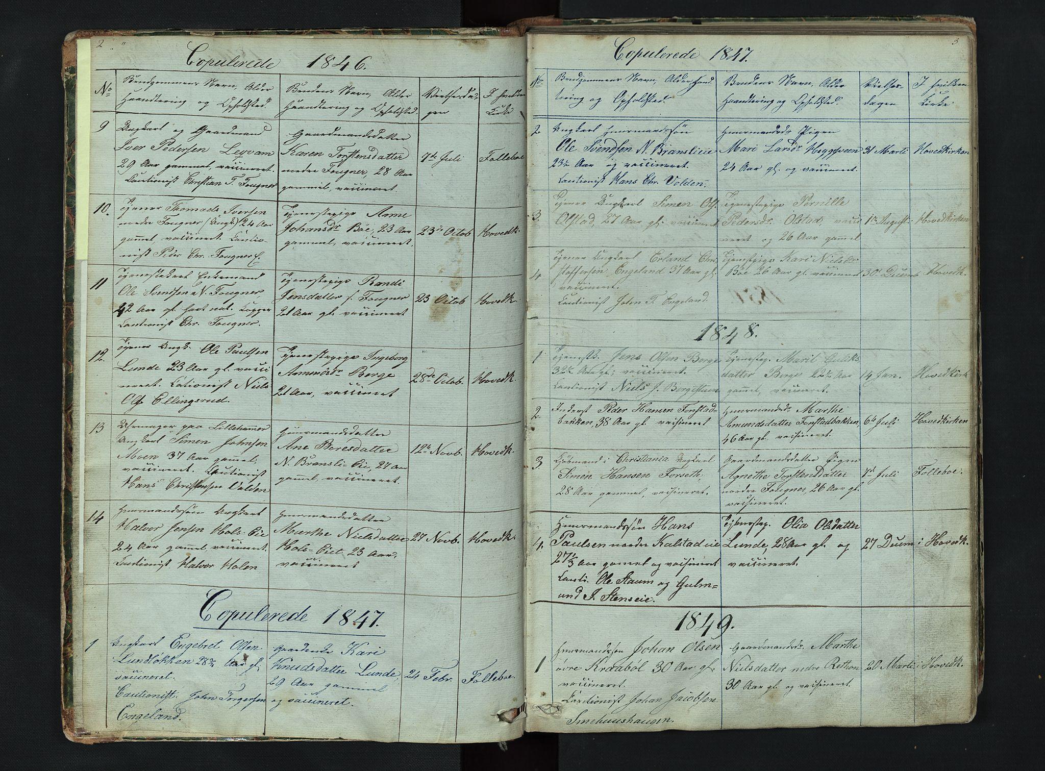 SAH, Gausdal prestekontor, Klokkerbok nr. 6, 1846-1893, s. 2-3