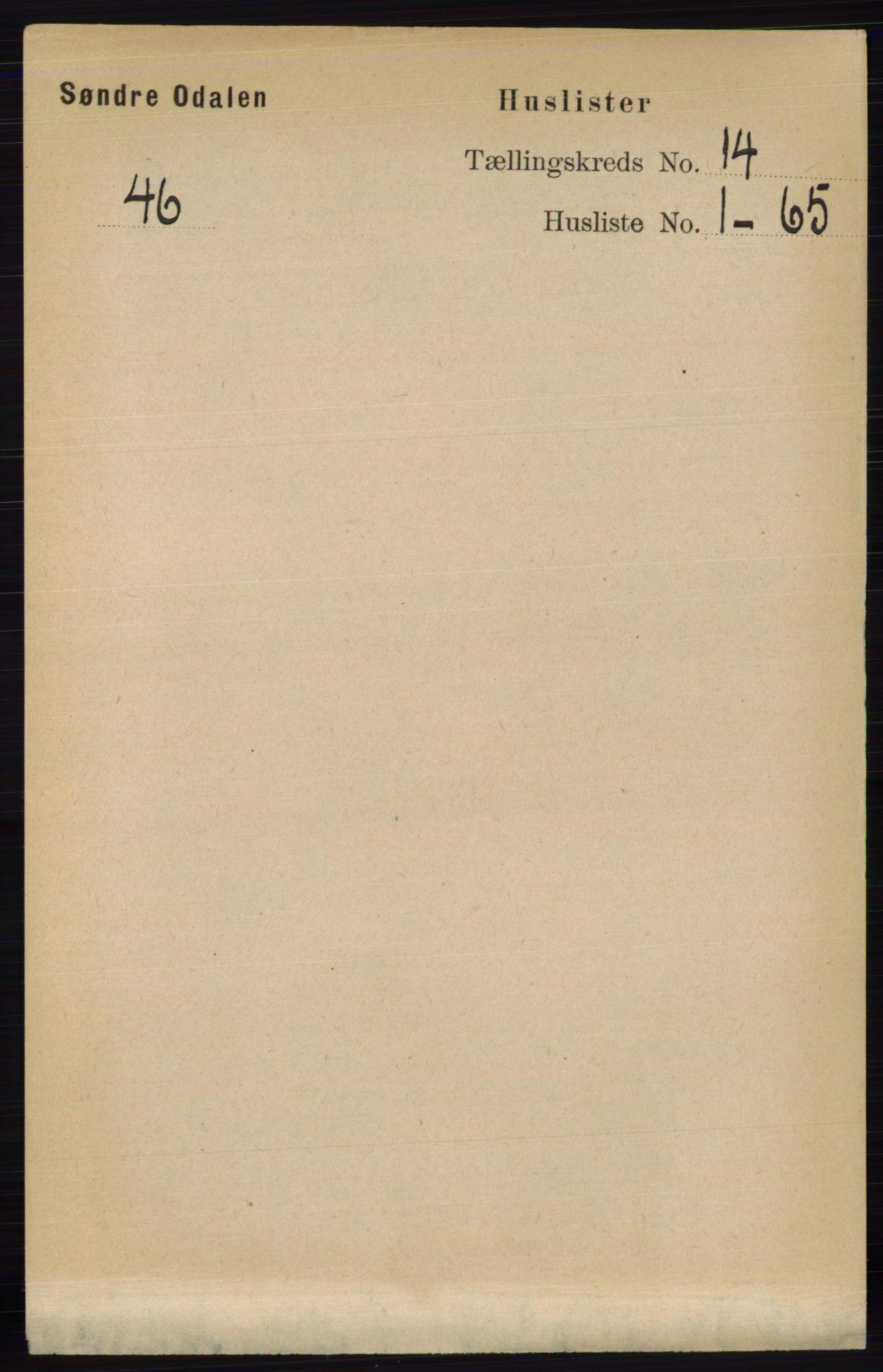 RA, Folketelling 1891 for 0419 Sør-Odal herred, 1891, s. 5917