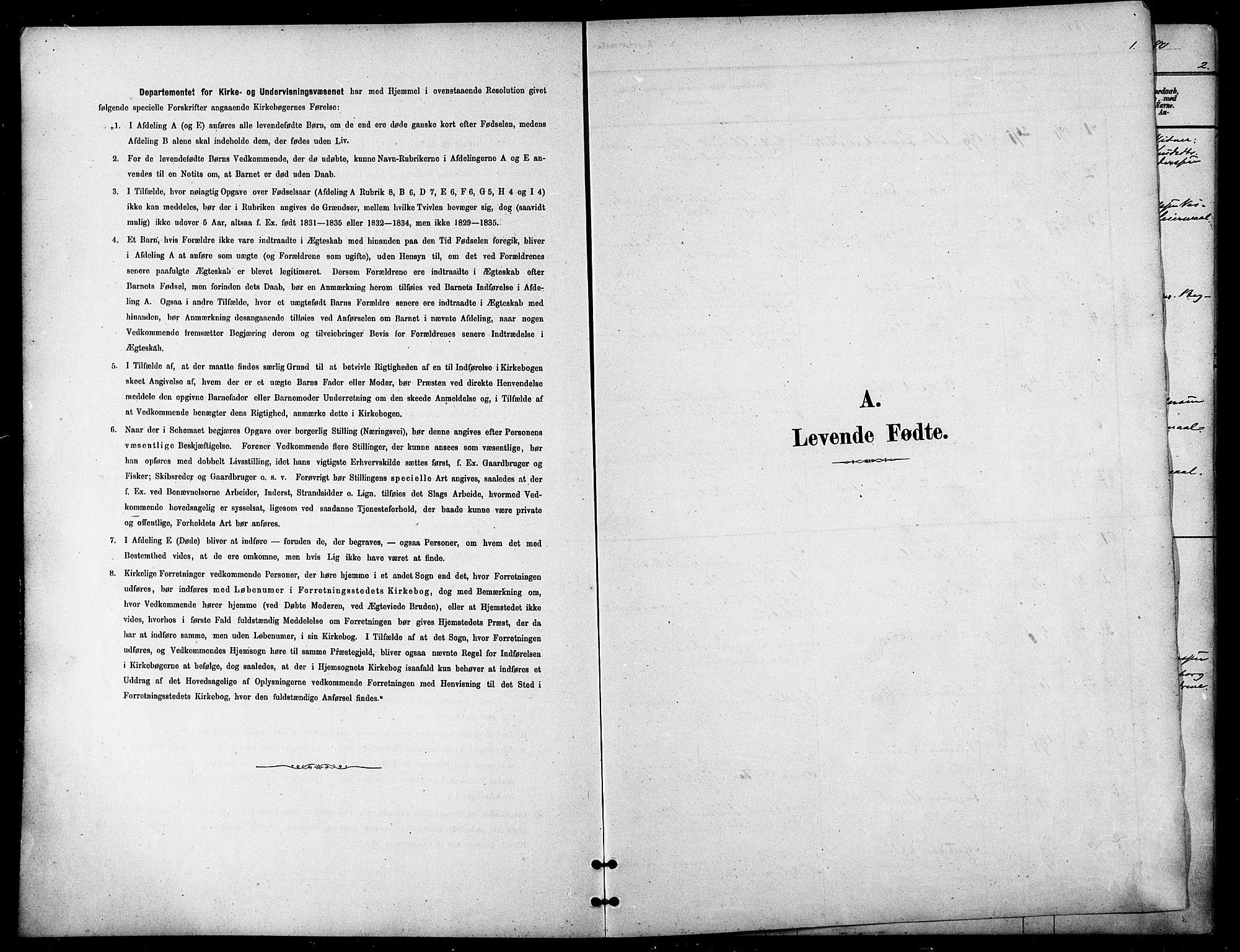 SATØ, Lenvik sokneprestembete, H/Ha: Ministerialbok nr. 11, 1880-1889, s. 1