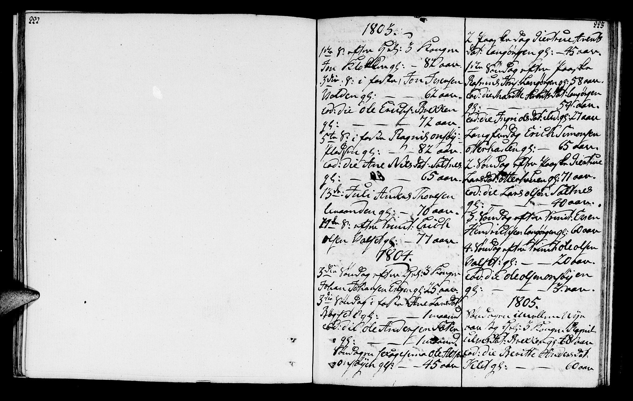 SAT, Ministerialprotokoller, klokkerbøker og fødselsregistre - Sør-Trøndelag, 666/L0785: Ministerialbok nr. 666A03, 1803-1816, s. 222-223