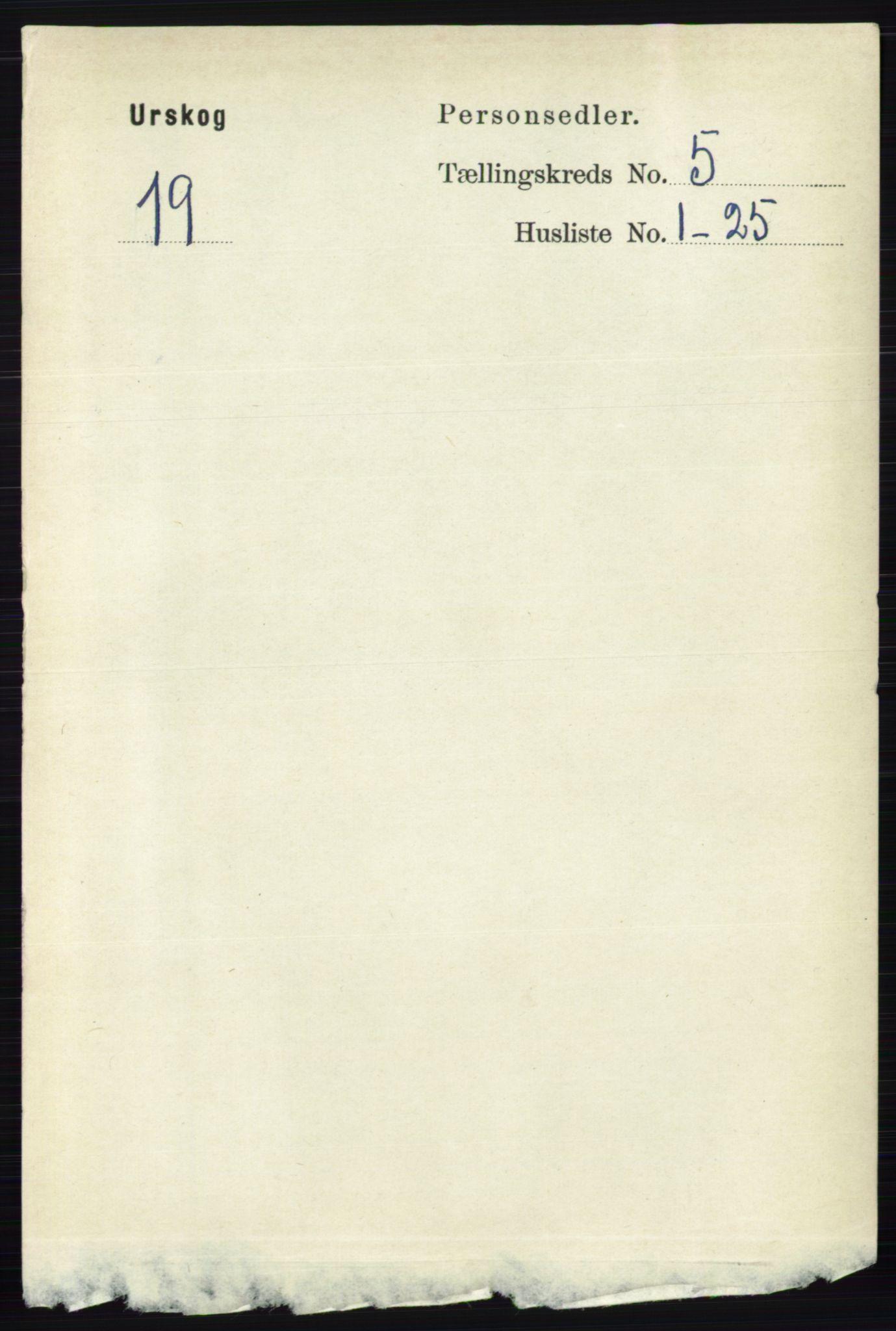RA, Folketelling 1891 for 0224 Aurskog herred, 1891, s. 2062