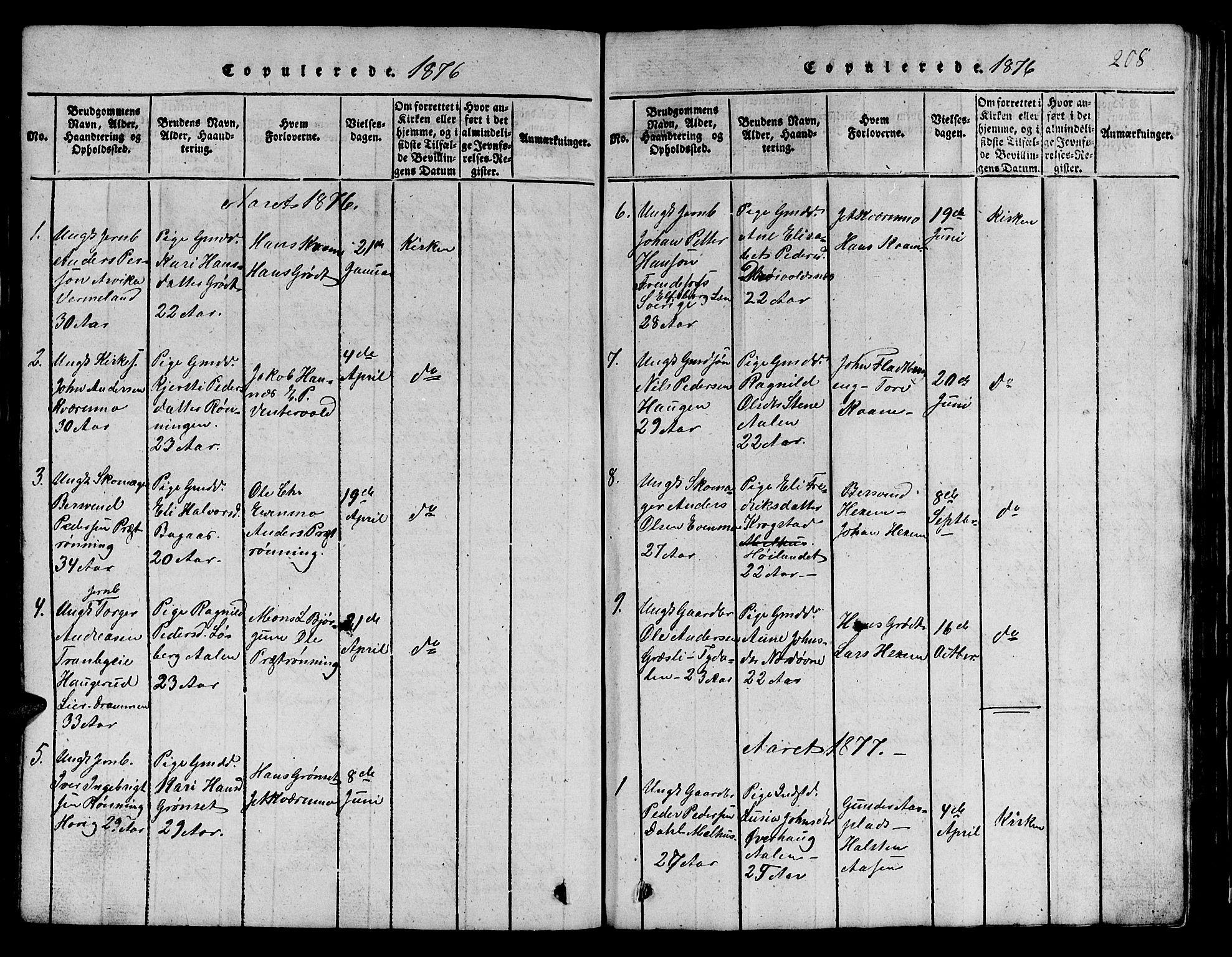 SAT, Ministerialprotokoller, klokkerbøker og fødselsregistre - Sør-Trøndelag, 685/L0976: Klokkerbok nr. 685C01, 1817-1878, s. 208