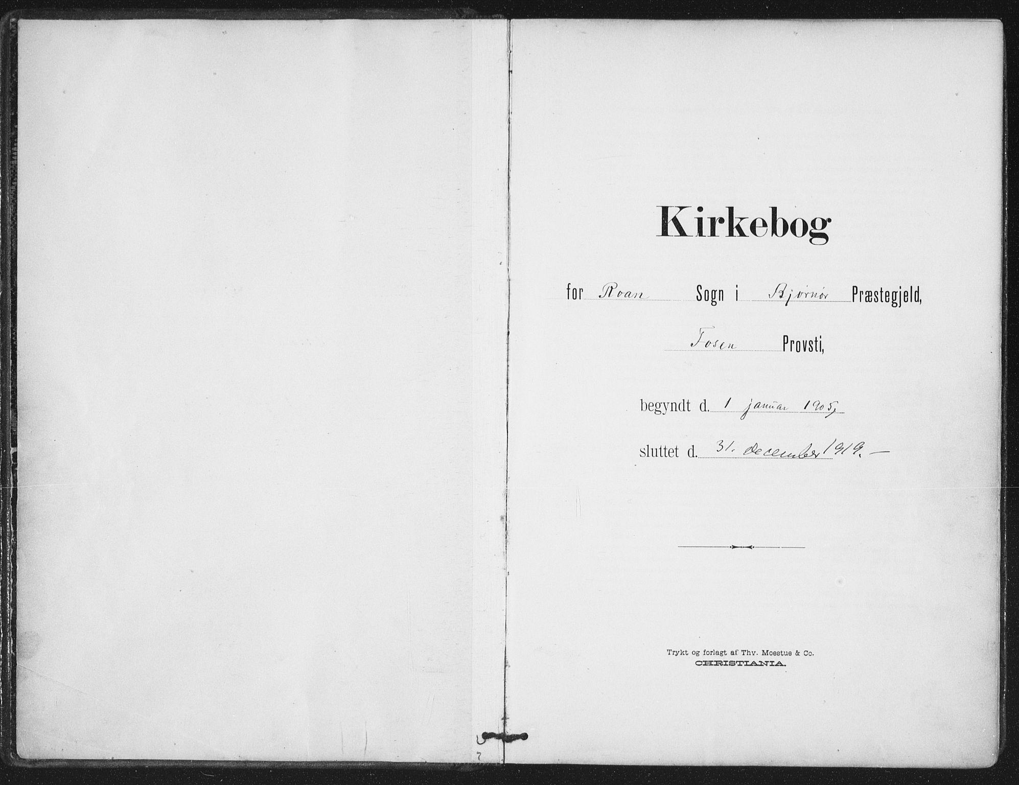 SAT, Ministerialprotokoller, klokkerbøker og fødselsregistre - Sør-Trøndelag, 657/L0709: Ministerialbok nr. 657A10, 1905-1919