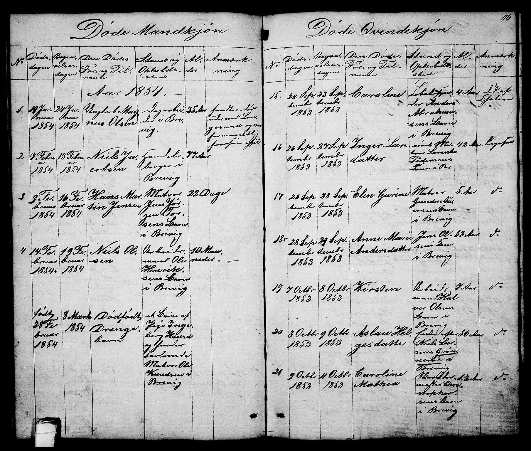 SAKO, Brevik kirkebøker, G/Ga/L0002: Klokkerbok nr. 2, 1846-1865, s. 116