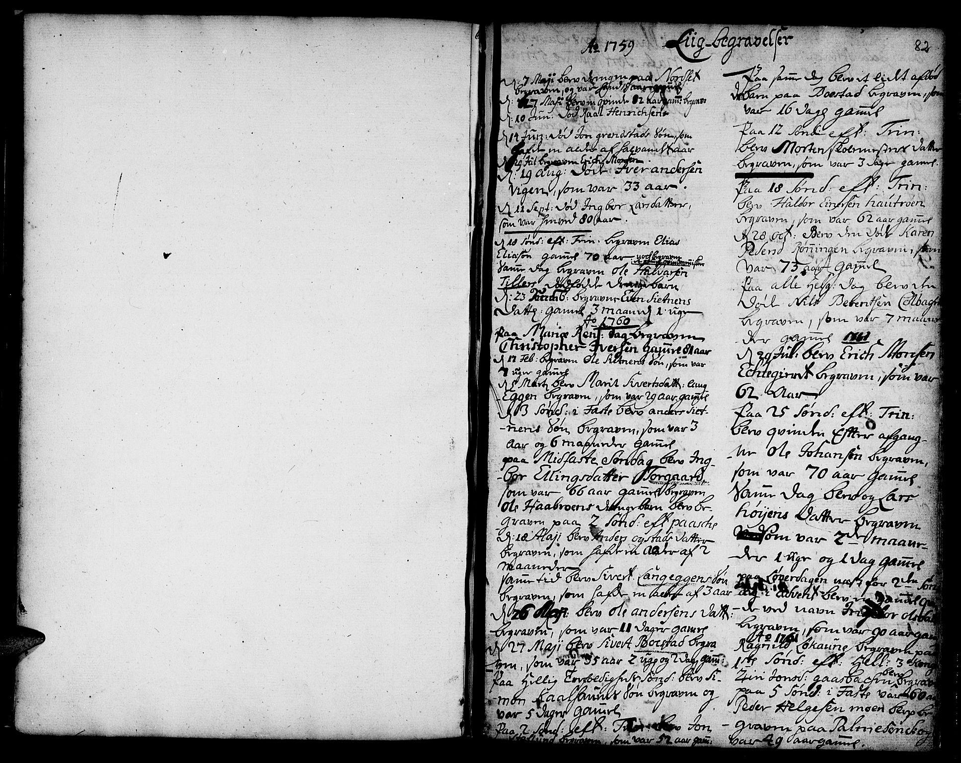 SAT, Ministerialprotokoller, klokkerbøker og fødselsregistre - Sør-Trøndelag, 618/L0437: Ministerialbok nr. 618A02, 1749-1782, s. 82