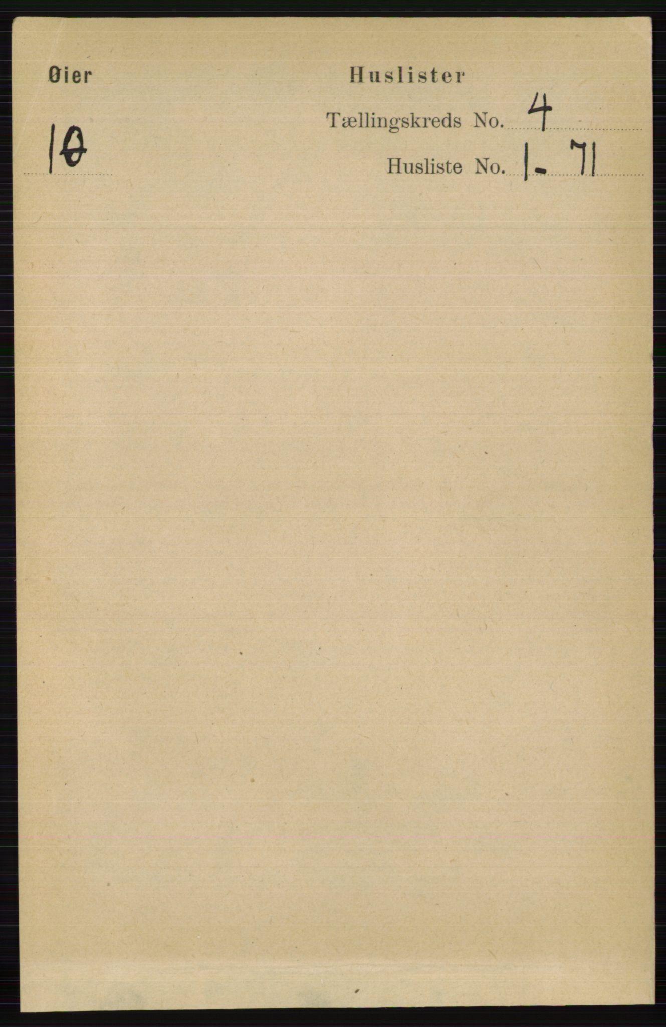 RA, Folketelling 1891 for 0521 Øyer herred, 1891, s. 1231