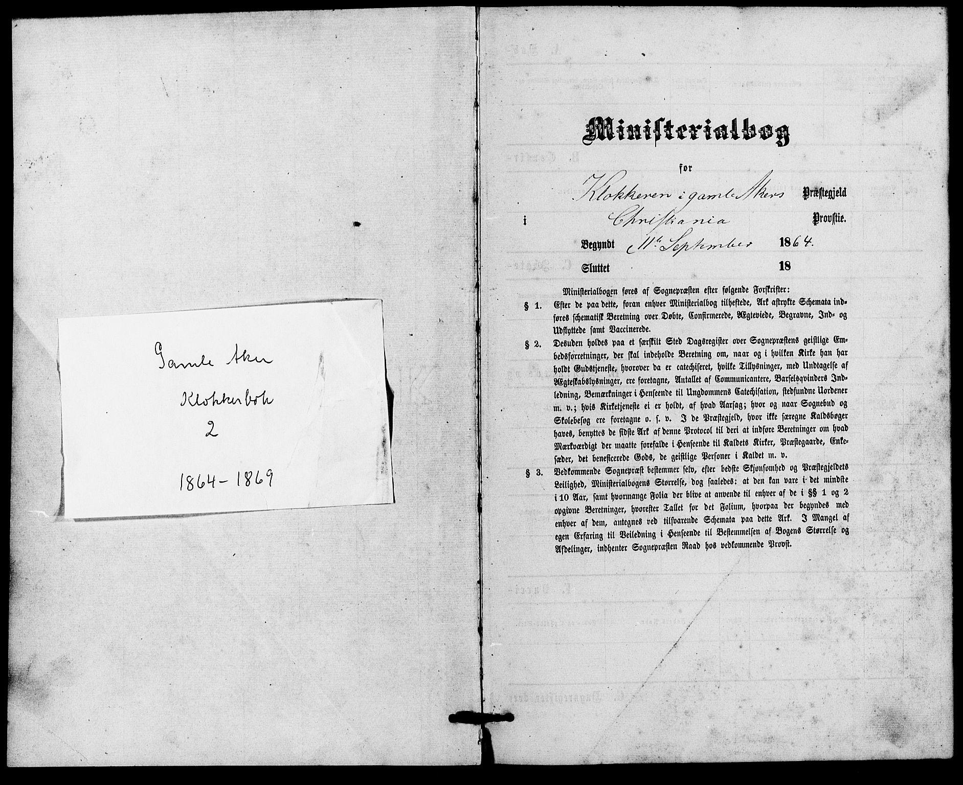 SAO, Gamle Aker prestekontor Kirkebøker, G/L0002: Klokkerbok nr. 2, 1864-1869
