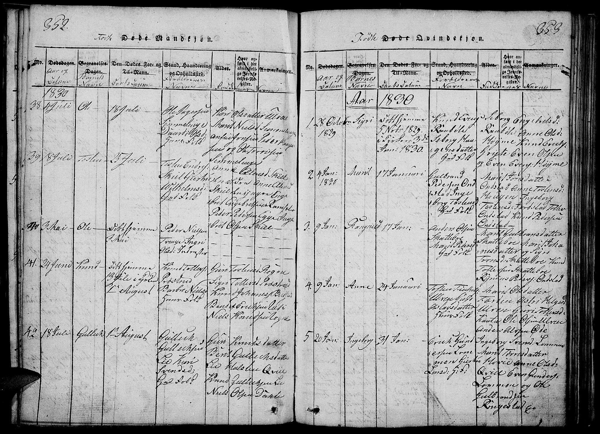 SAH, Slidre prestekontor, Ministerialbok nr. 2, 1814-1830, s. 352-353