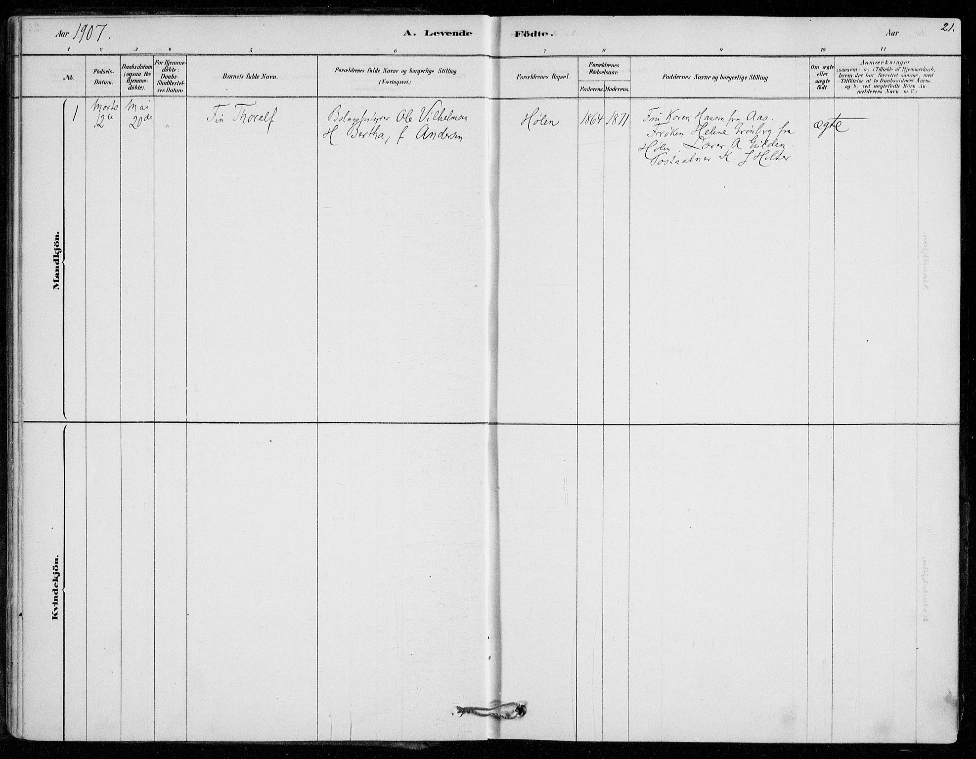 SAO, Vestby prestekontor Kirkebøker, F/Fe/L0001: Ministerialbok nr. V 1, 1878-1931, s. 21