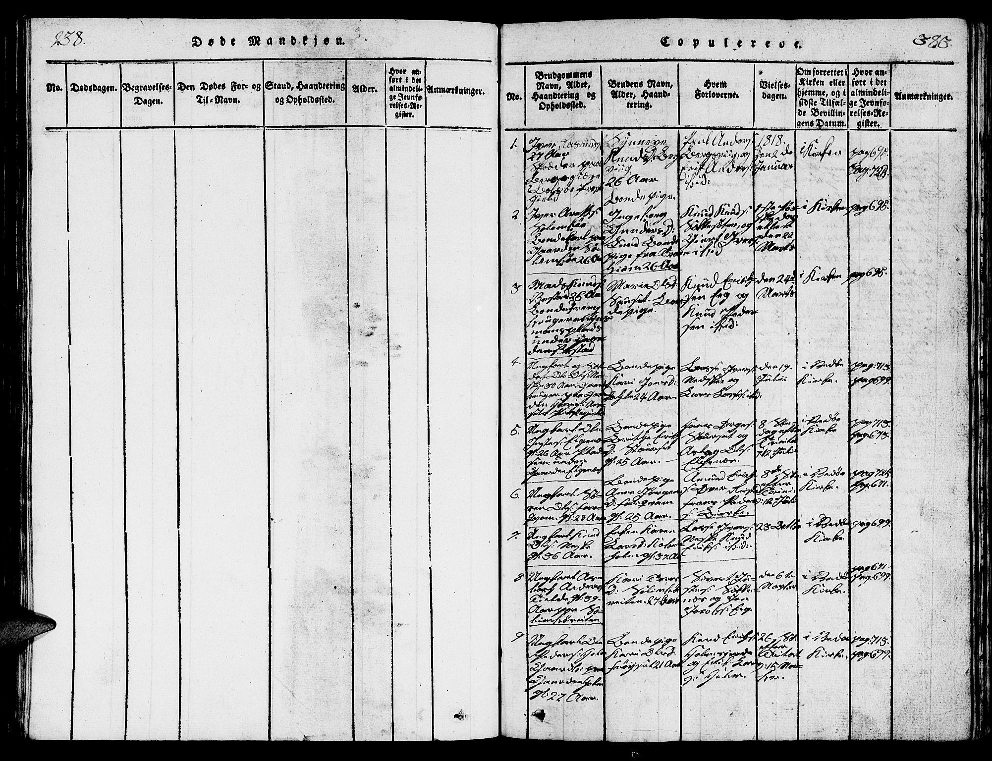 SAT, Ministerialprotokoller, klokkerbøker og fødselsregistre - Møre og Romsdal, 547/L0610: Klokkerbok nr. 547C01, 1818-1839, s. 383