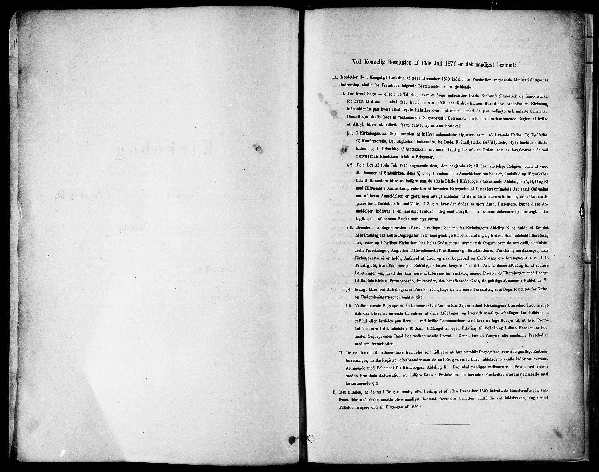 SAT, Ministerialprotokoller, klokkerbøker og fødselsregistre - Sør-Trøndelag, 678/L0901: Ministerialbok nr. 678A10, 1881-1894