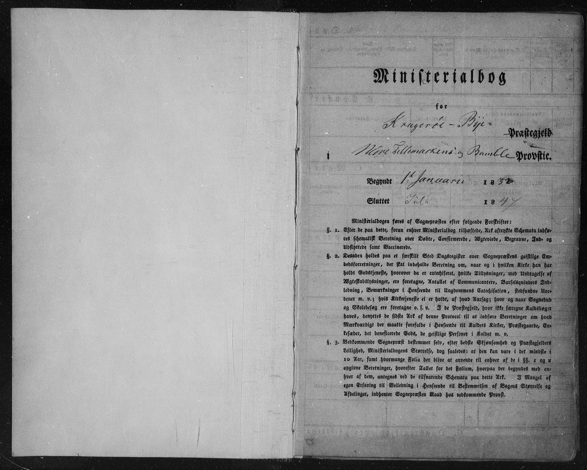 SAKO, Kragerø kirkebøker, F/Fa/L0005: Ministerialbok nr. 5, 1832-1847